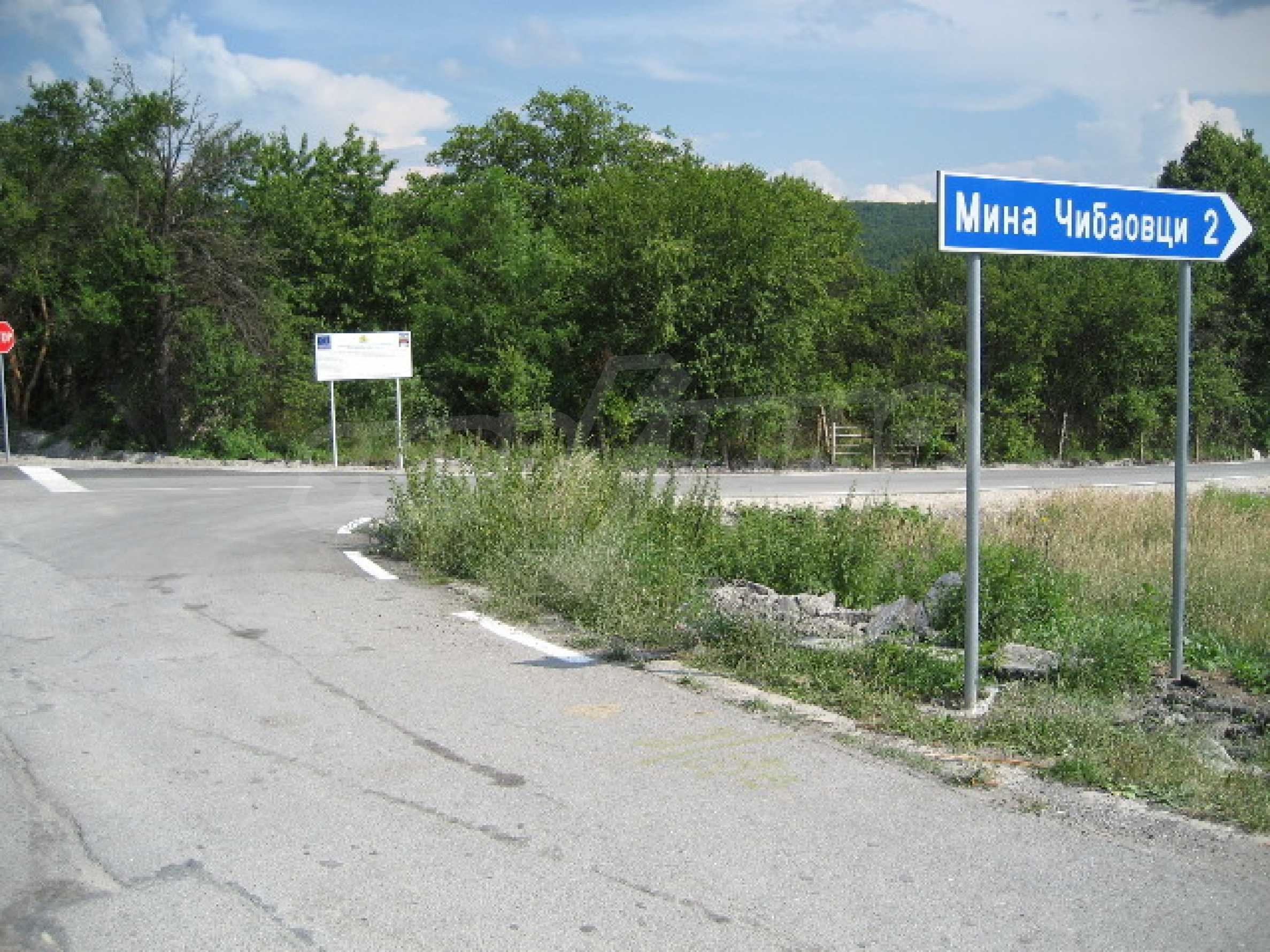 Продажа земли вблизи г. София 6