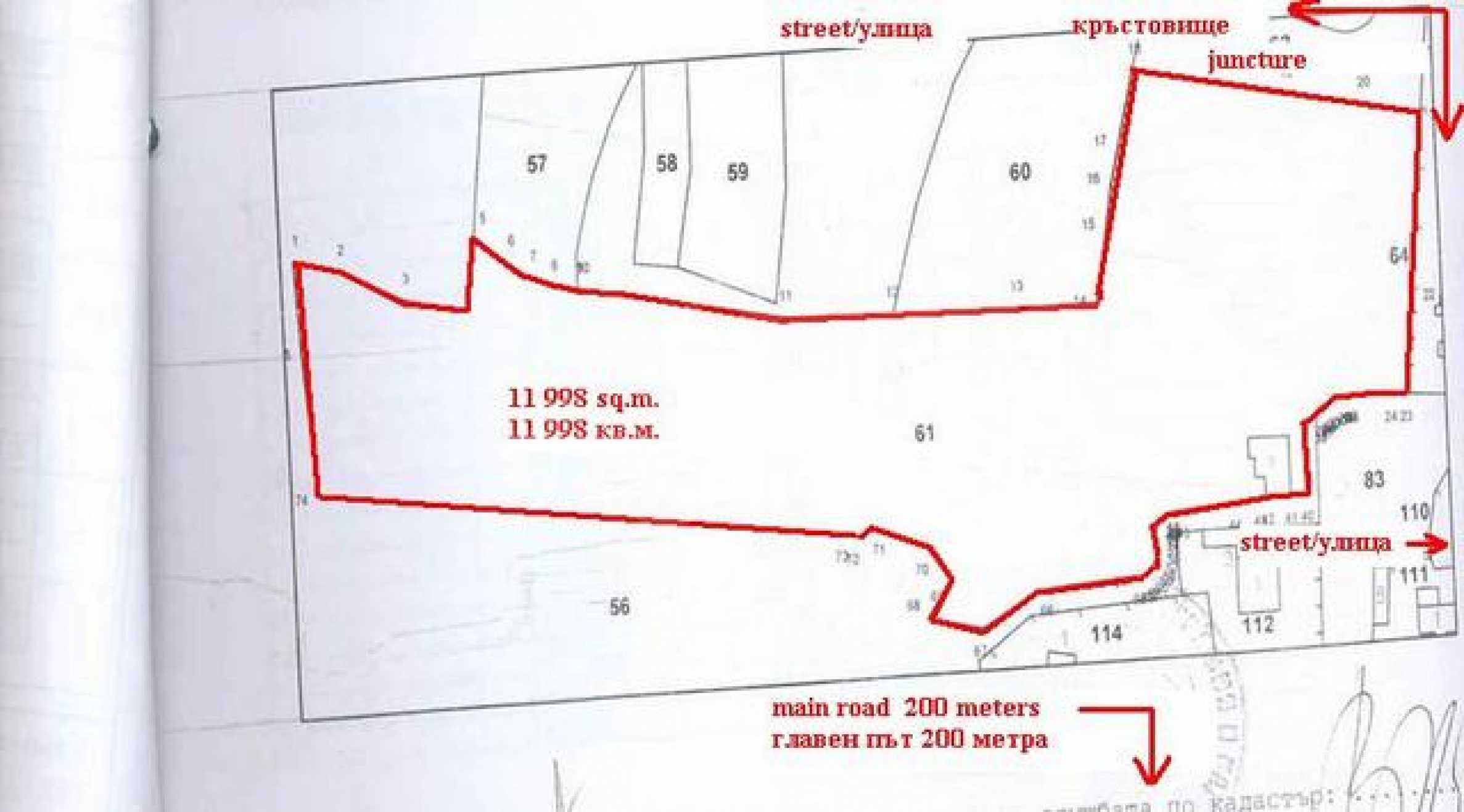 good sized plot for developement 5
