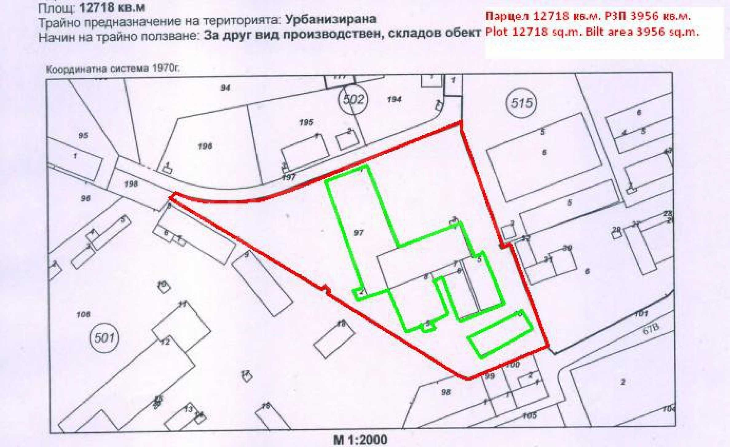 Land with buildings in the industrial area of Veliko Tarnovo 21