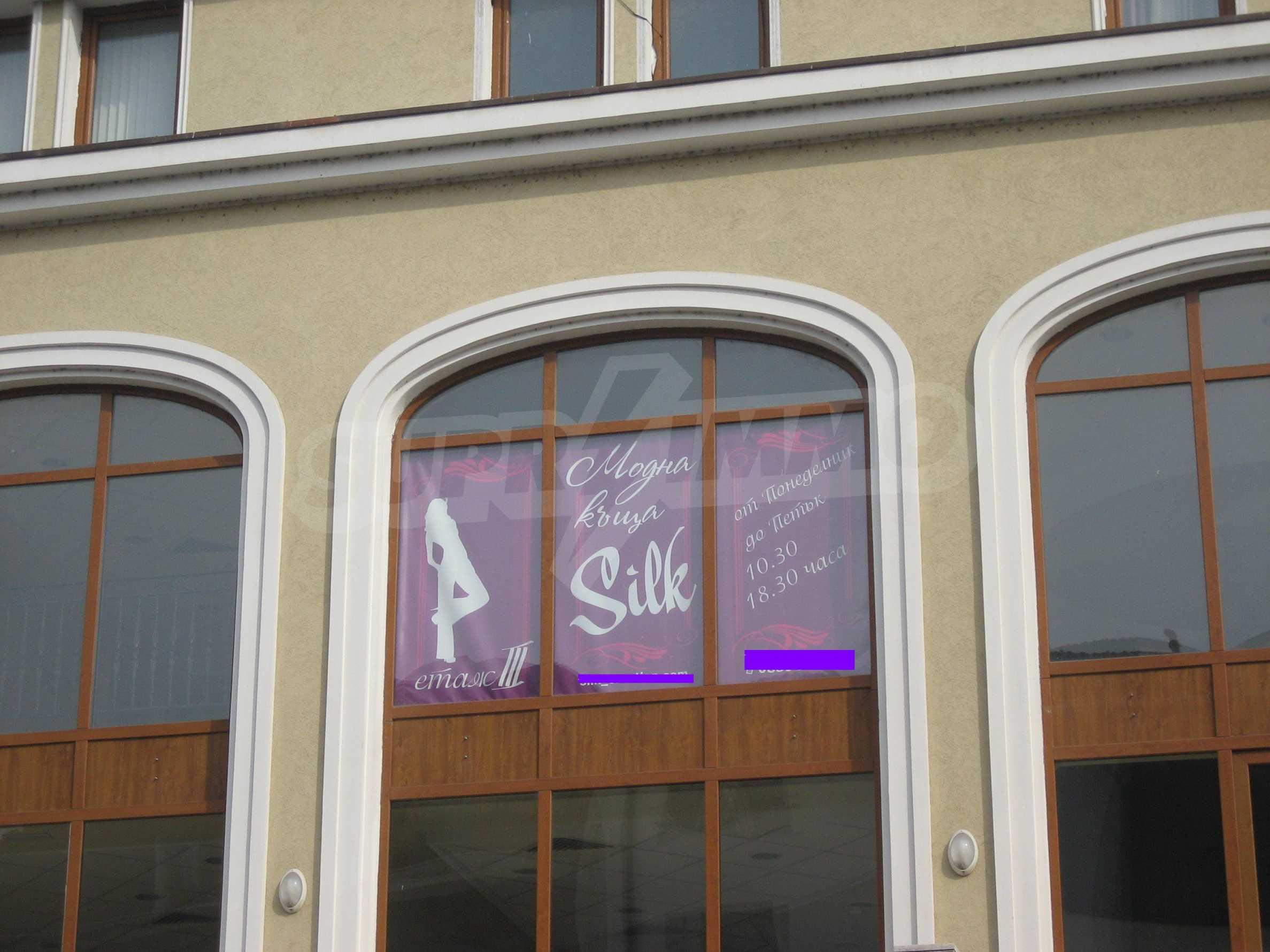 Geschäft zum Verkauf im Zentrum von Veliko Tarnovo 14