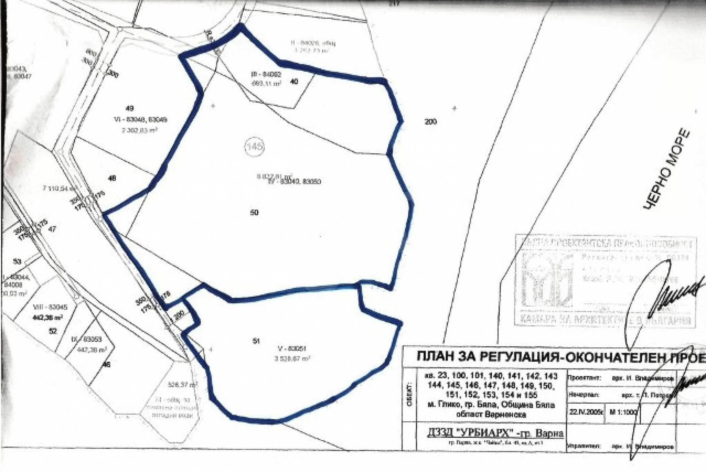 Участок на первой линии моря с проектом Biala diamond 7