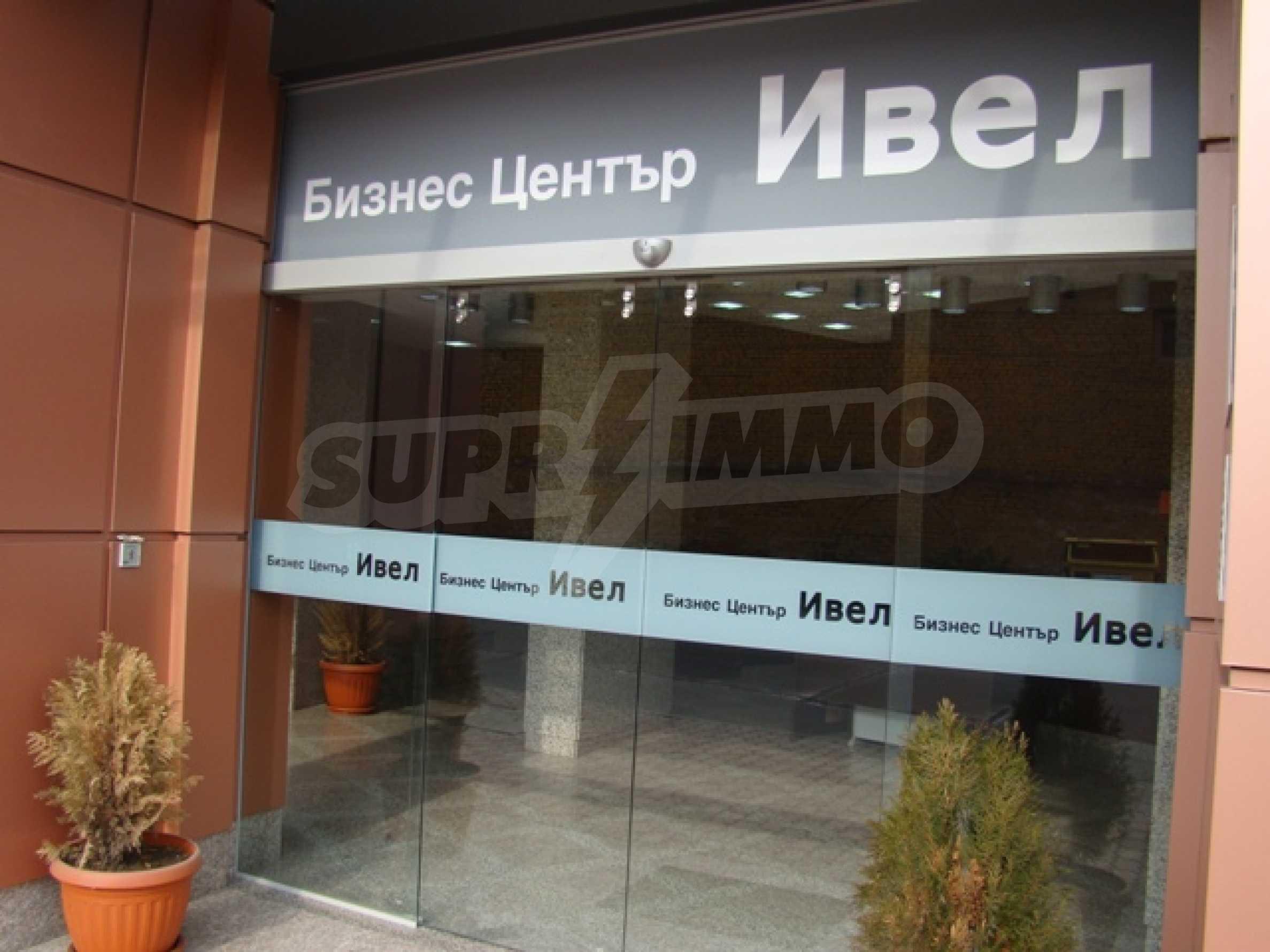 Бизнес център Ивел 4