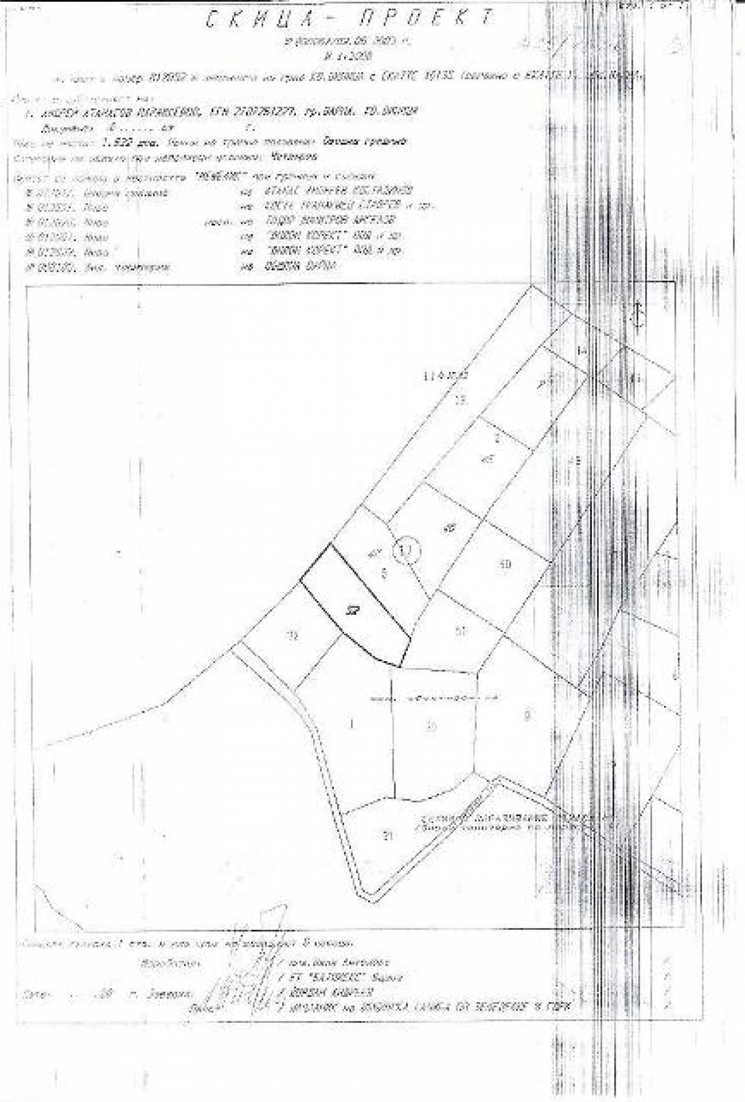 A vast plot of land in Vinitsa district - 5 kilometars from Varna centre. 12