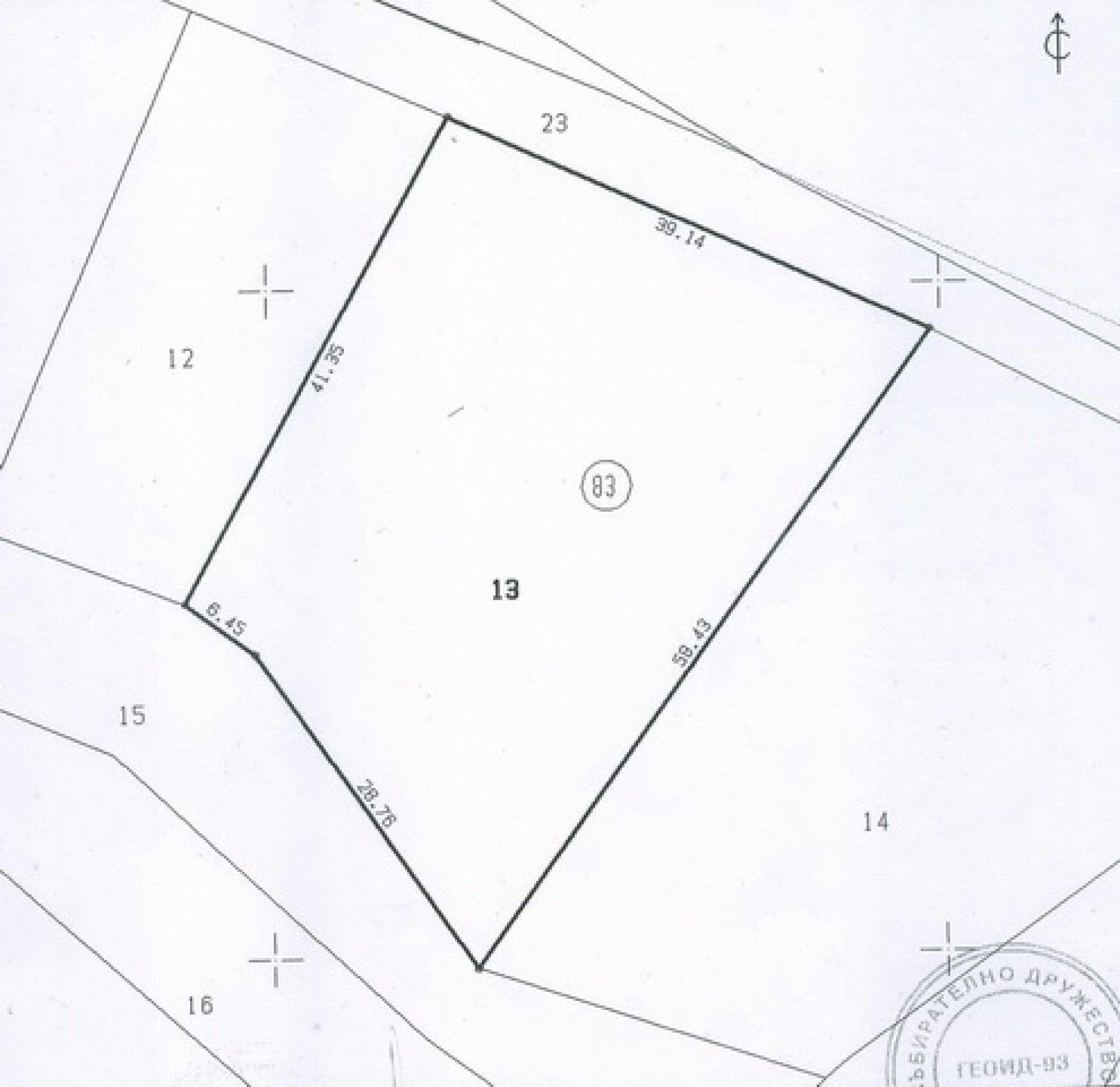 Продажа земли в г. Габрово
