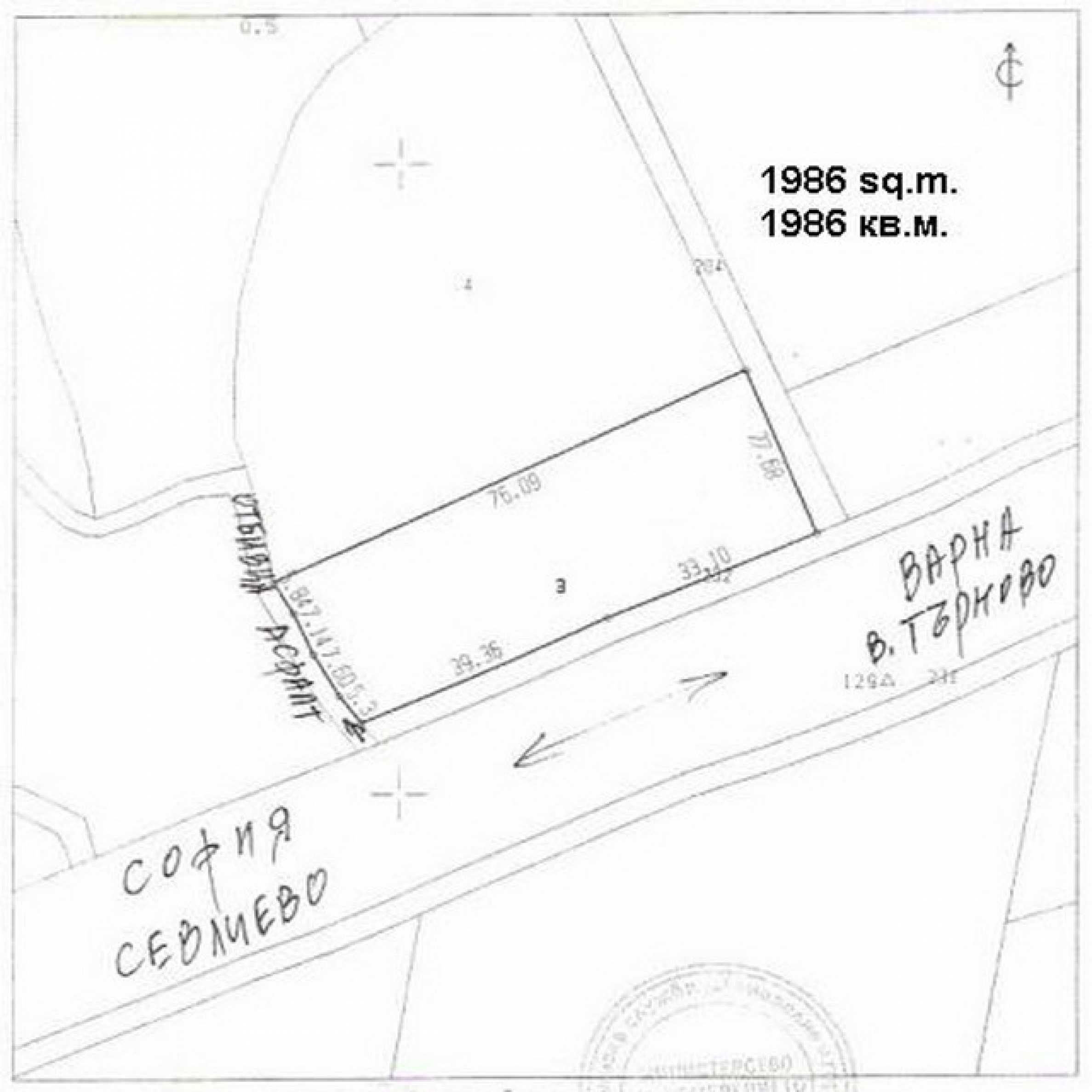 Plot of land, strategically located on the main road  1