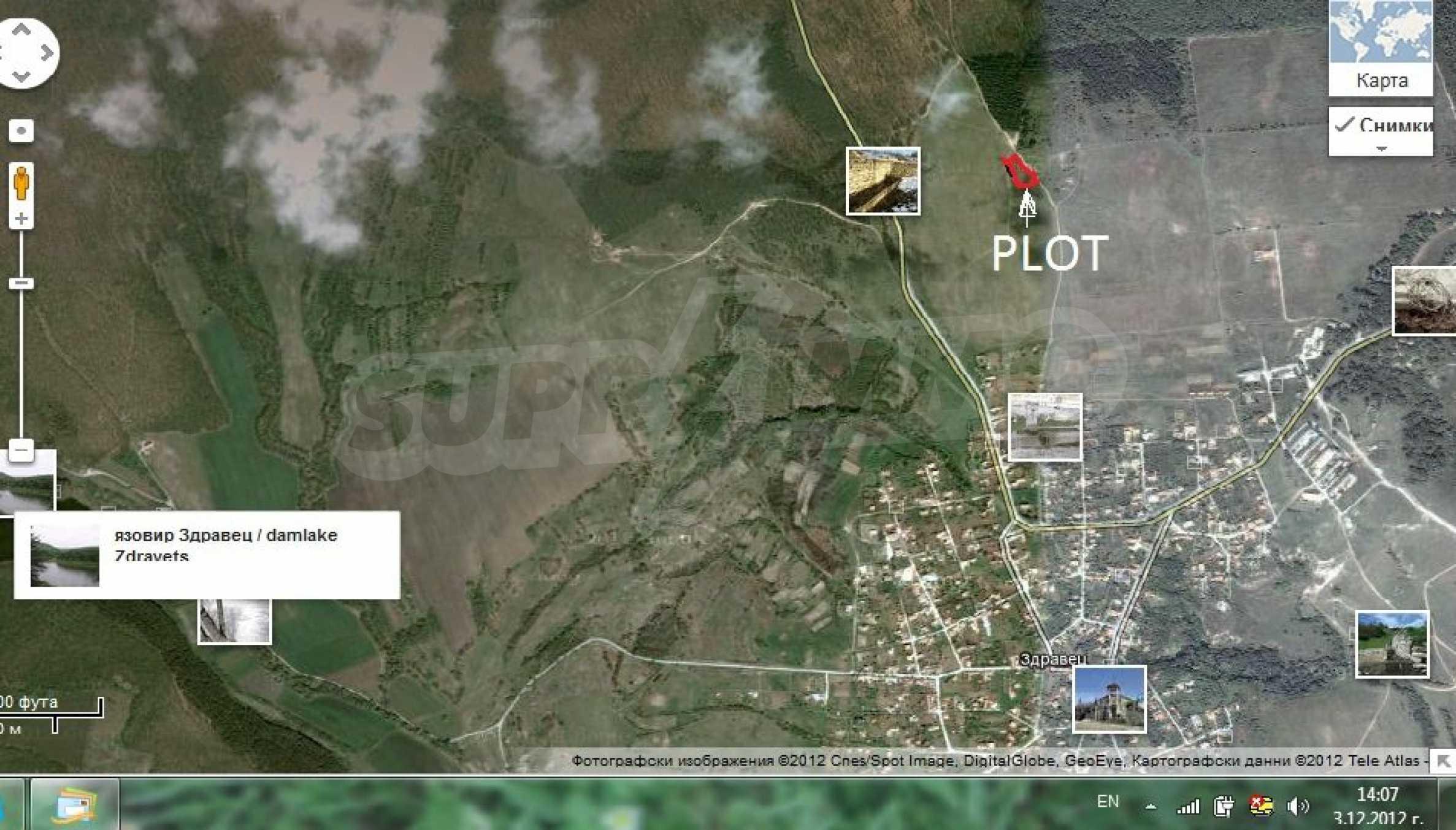 Development land in Zdravets 2