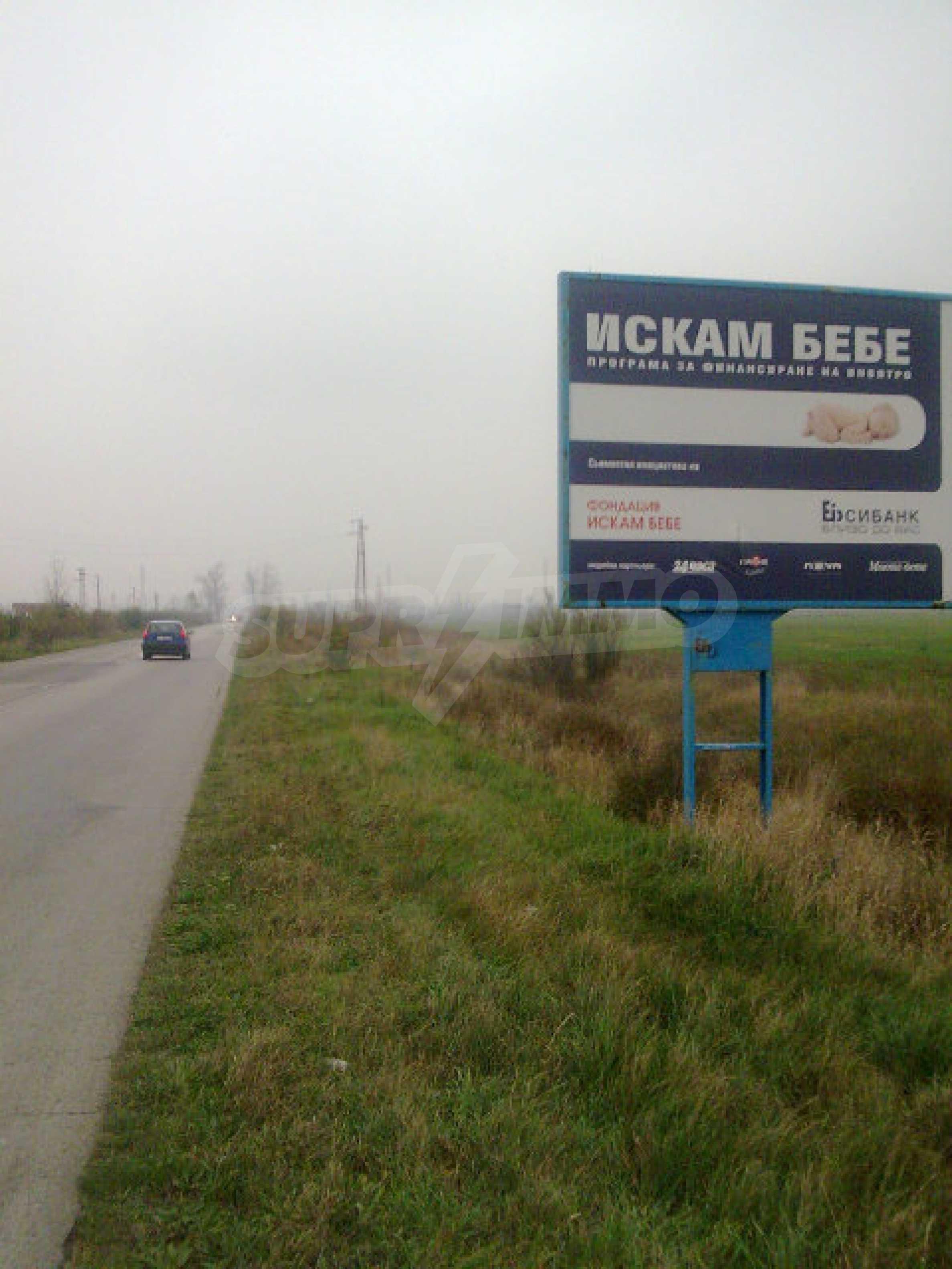 Umfangreiche landwirtschaftliche Flächen für Investitionen auf einer Asphaltstraße in der Nähe von Vidin 1
