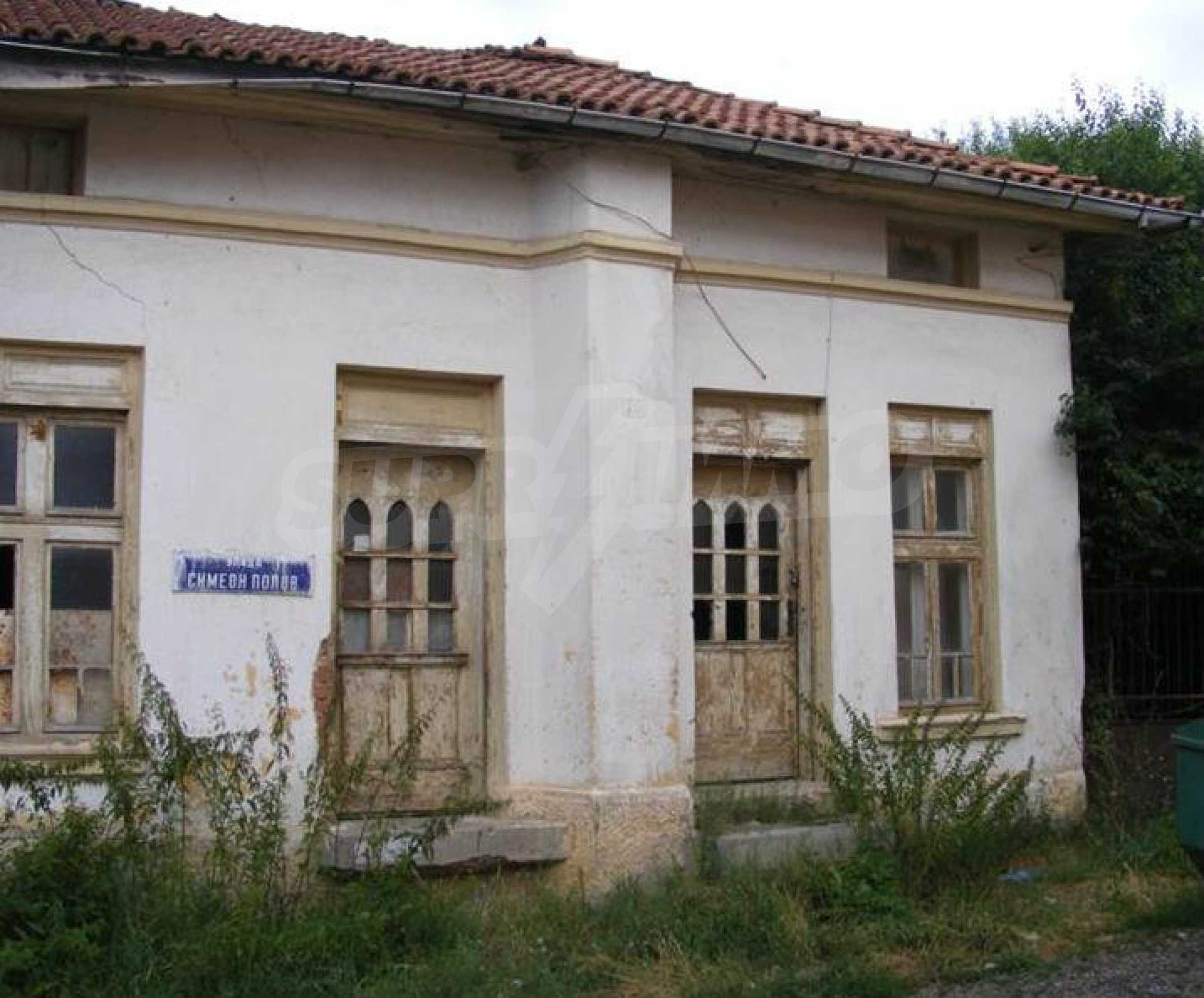 Къща в полите на Стара планина