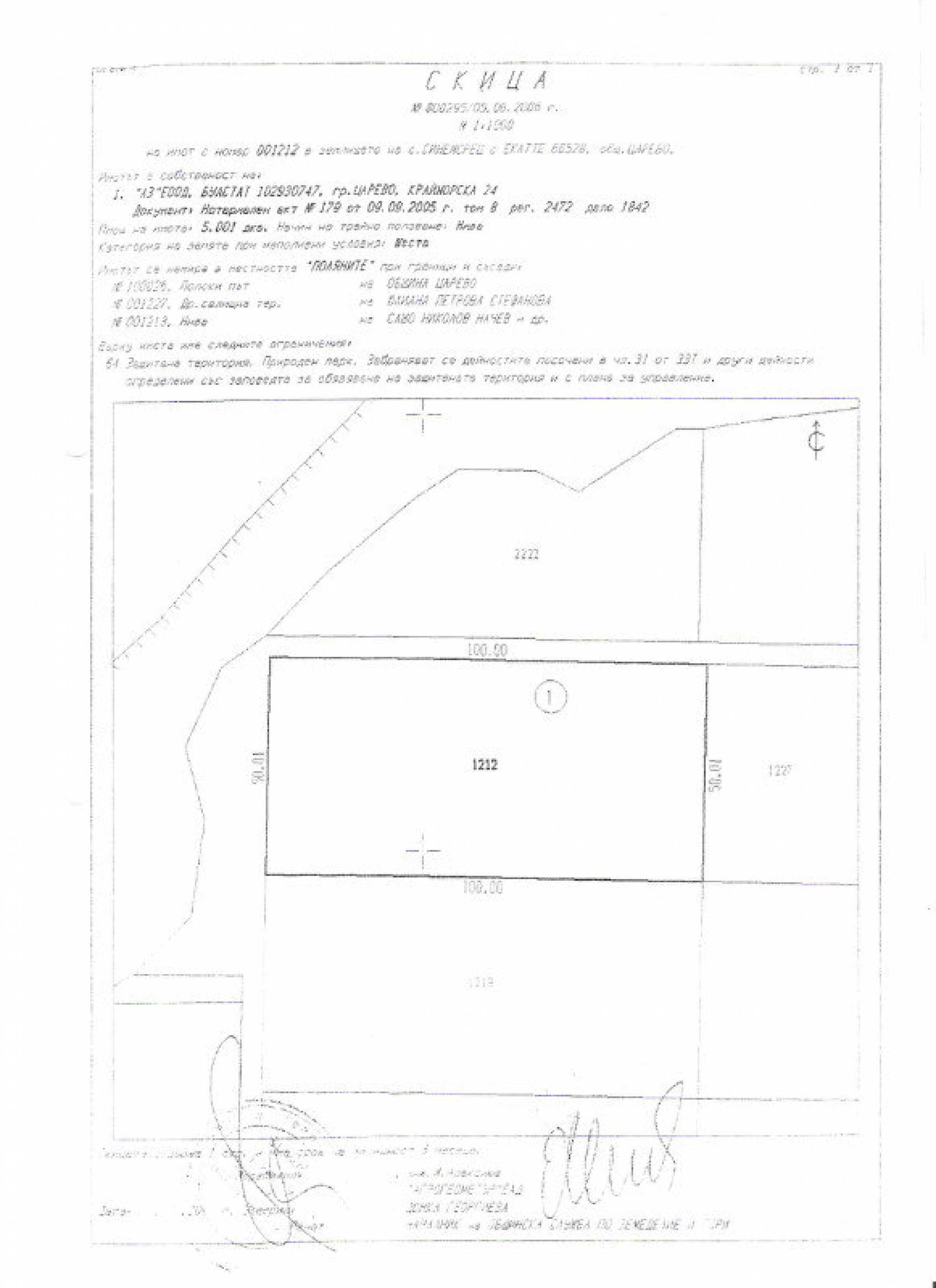 Land in regulation for sale in Sinemorets 5