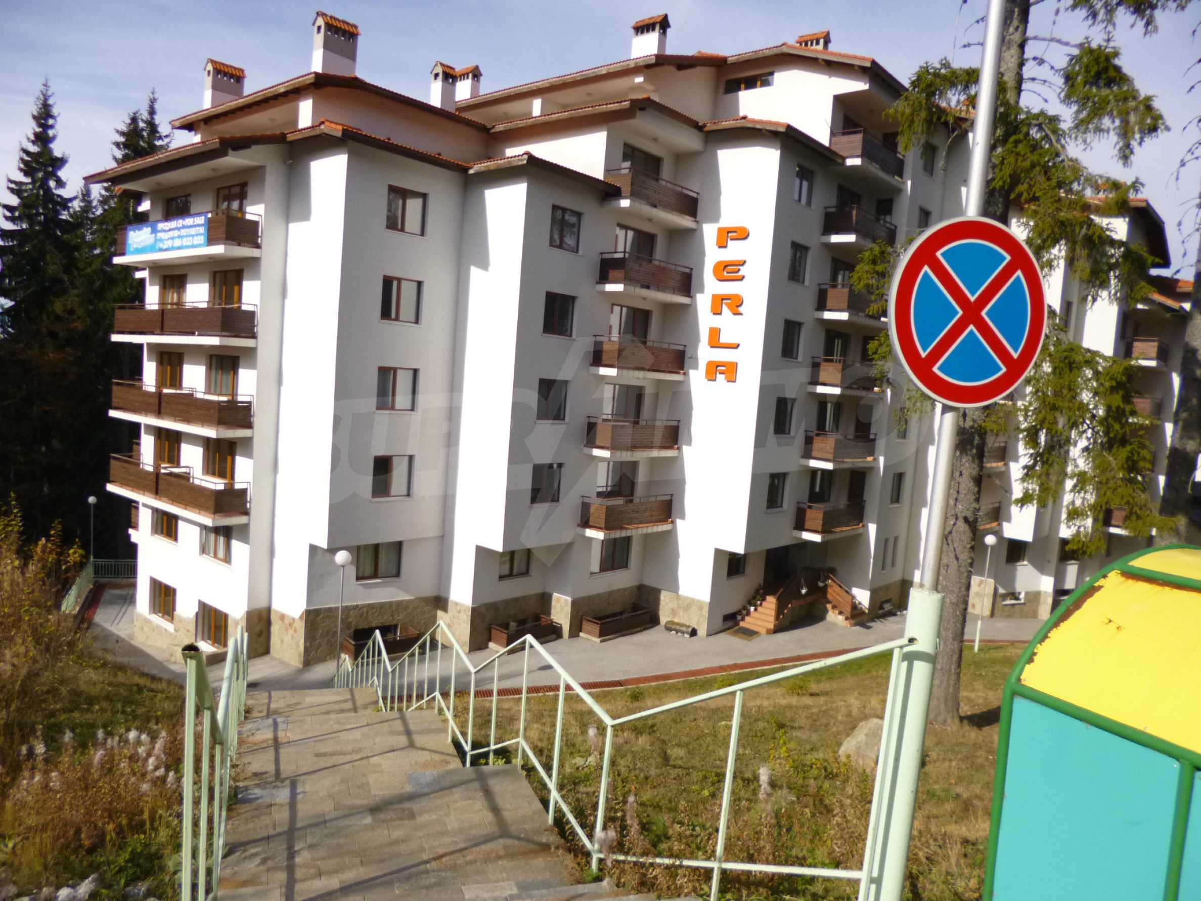 Furnished apartment near the ski slopes of Pamporovo 20