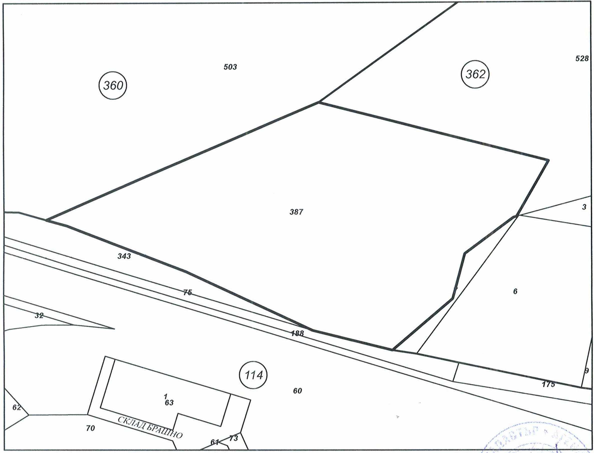 Регулиран парцел (УПИ) с минерална вода в имота на 5 км от Банско