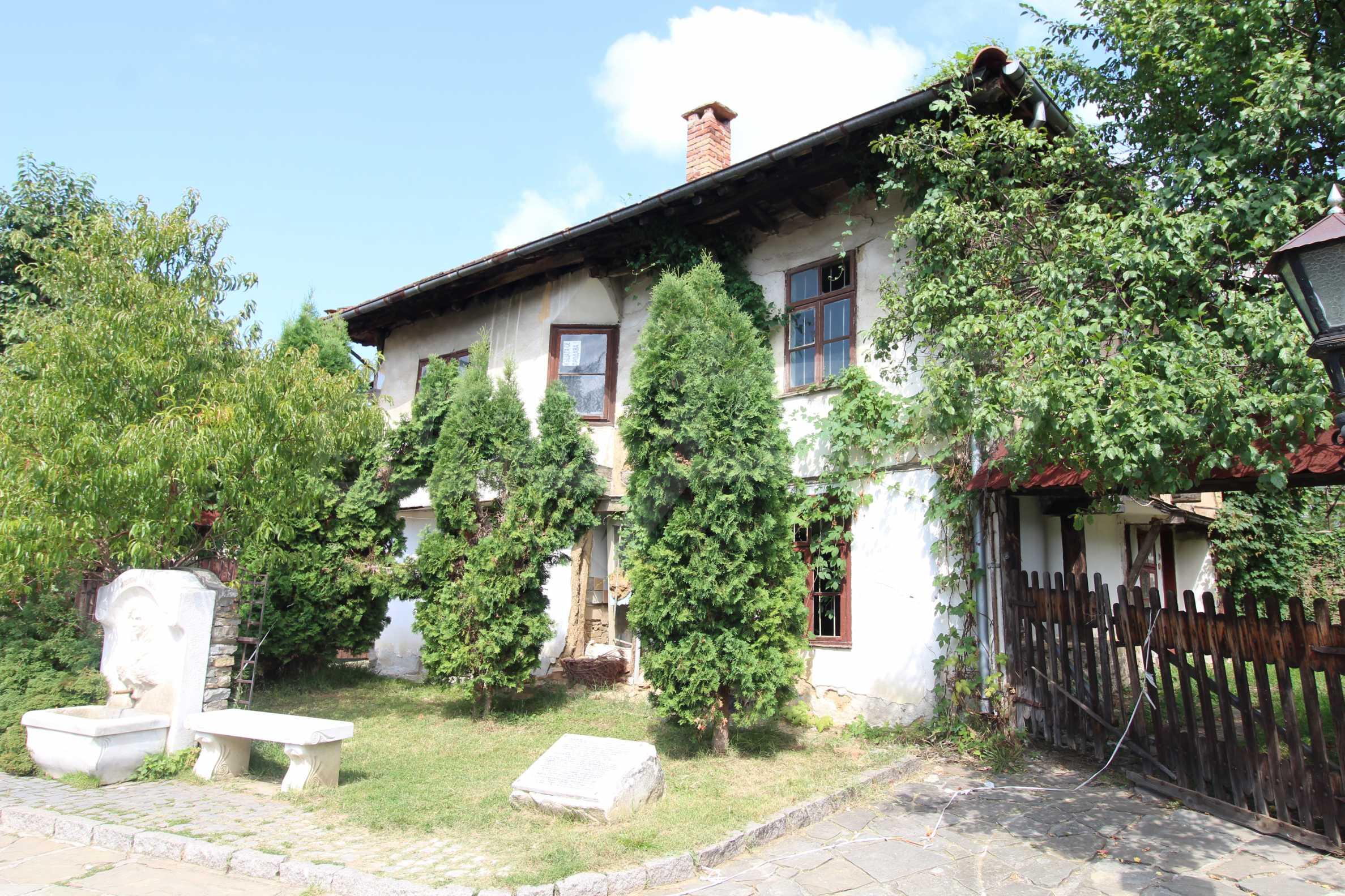 Къща в град Трявна