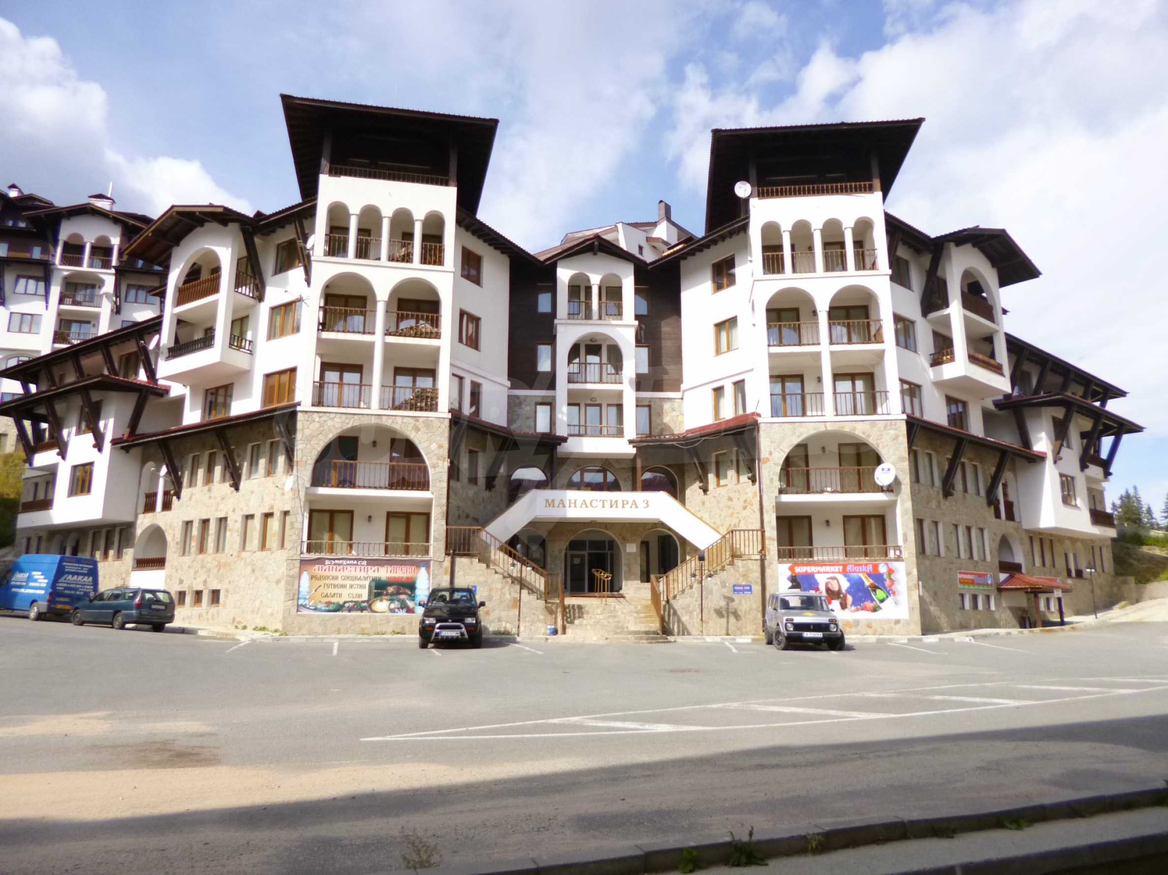 """Ein-Zimmer-Wohnung in \ """"Kloster 3 \"""" in Pamporovo"""