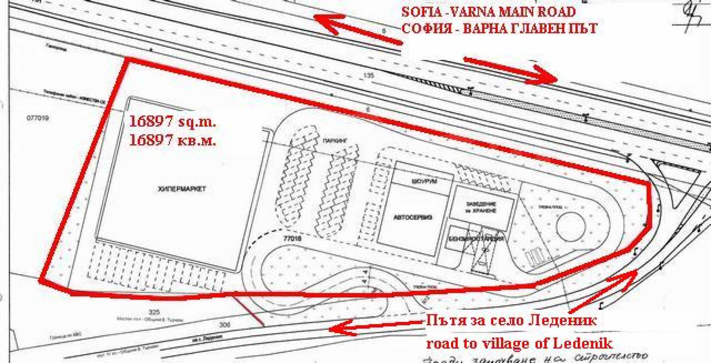 Парцел на главния път Варна-София  9