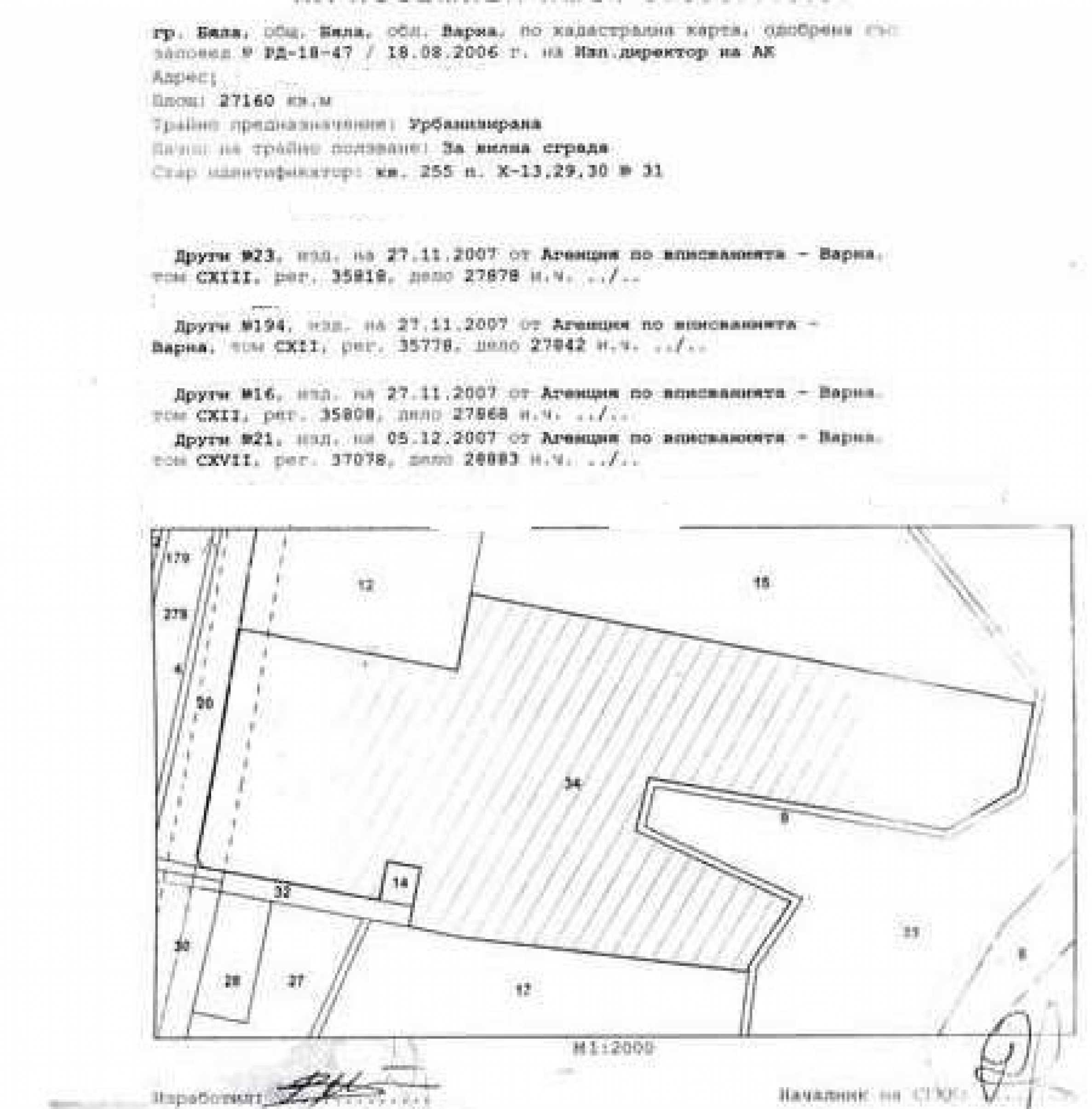 Plot of land in regulation for sale near Obzor 5