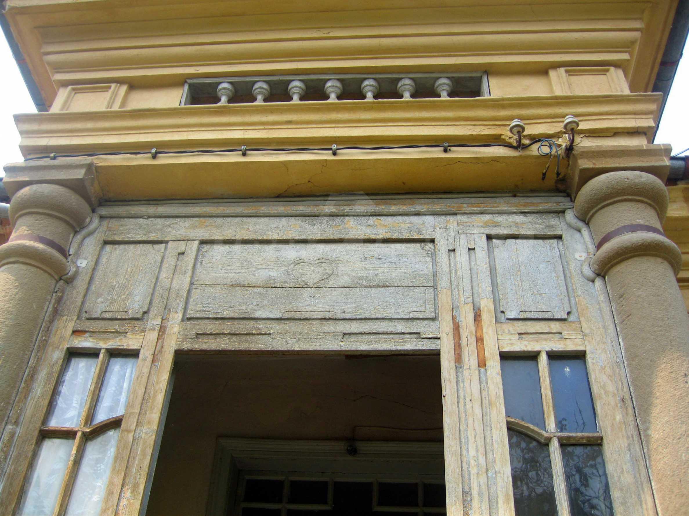 Einstöckiges Haus in einer kleinen Stadt, nur 15 km von Pavlikeni entfernt 27