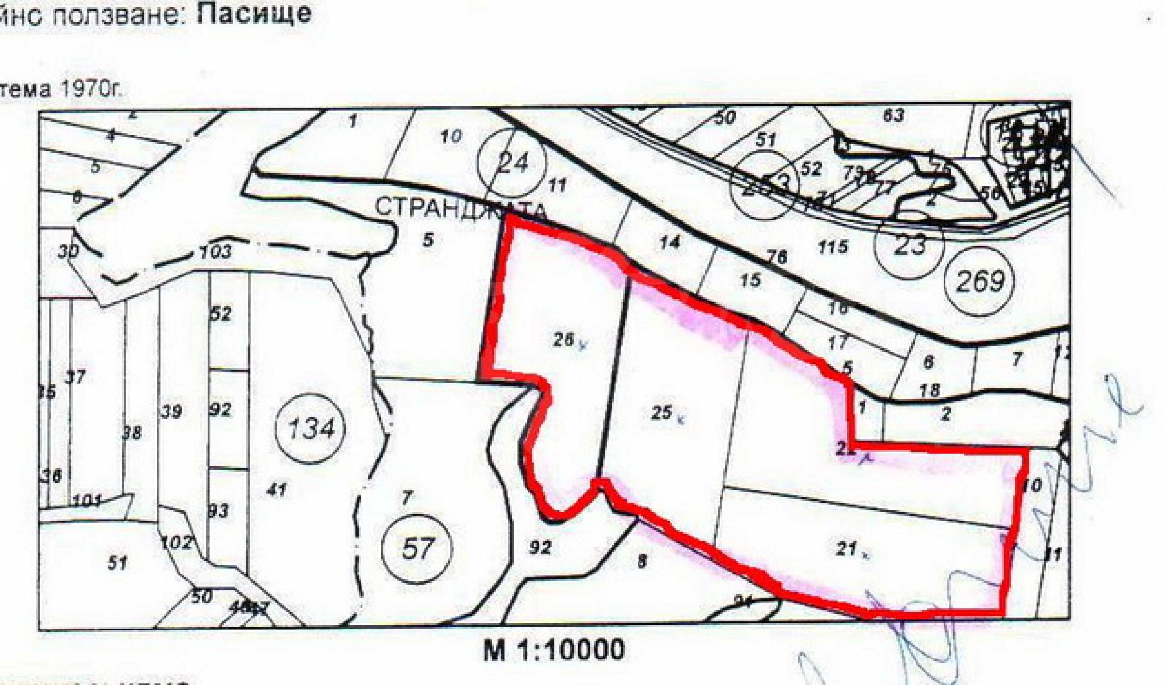 Продажа земельного участка вблизи Арбанаси