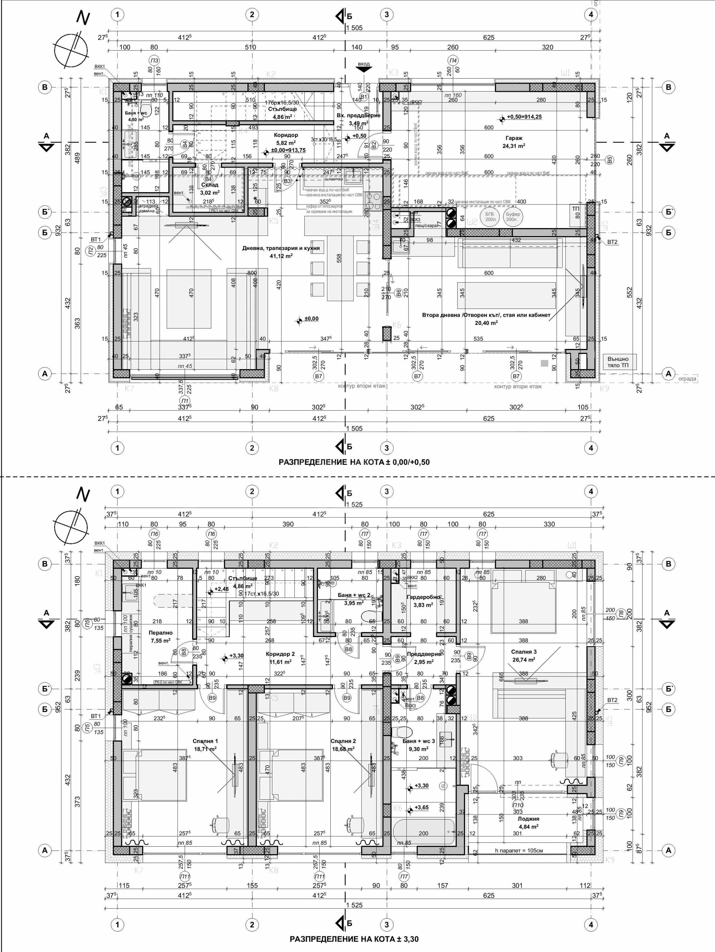 Plot of land with permission for construction of a modern house in the village of Golemo Buchino 11
