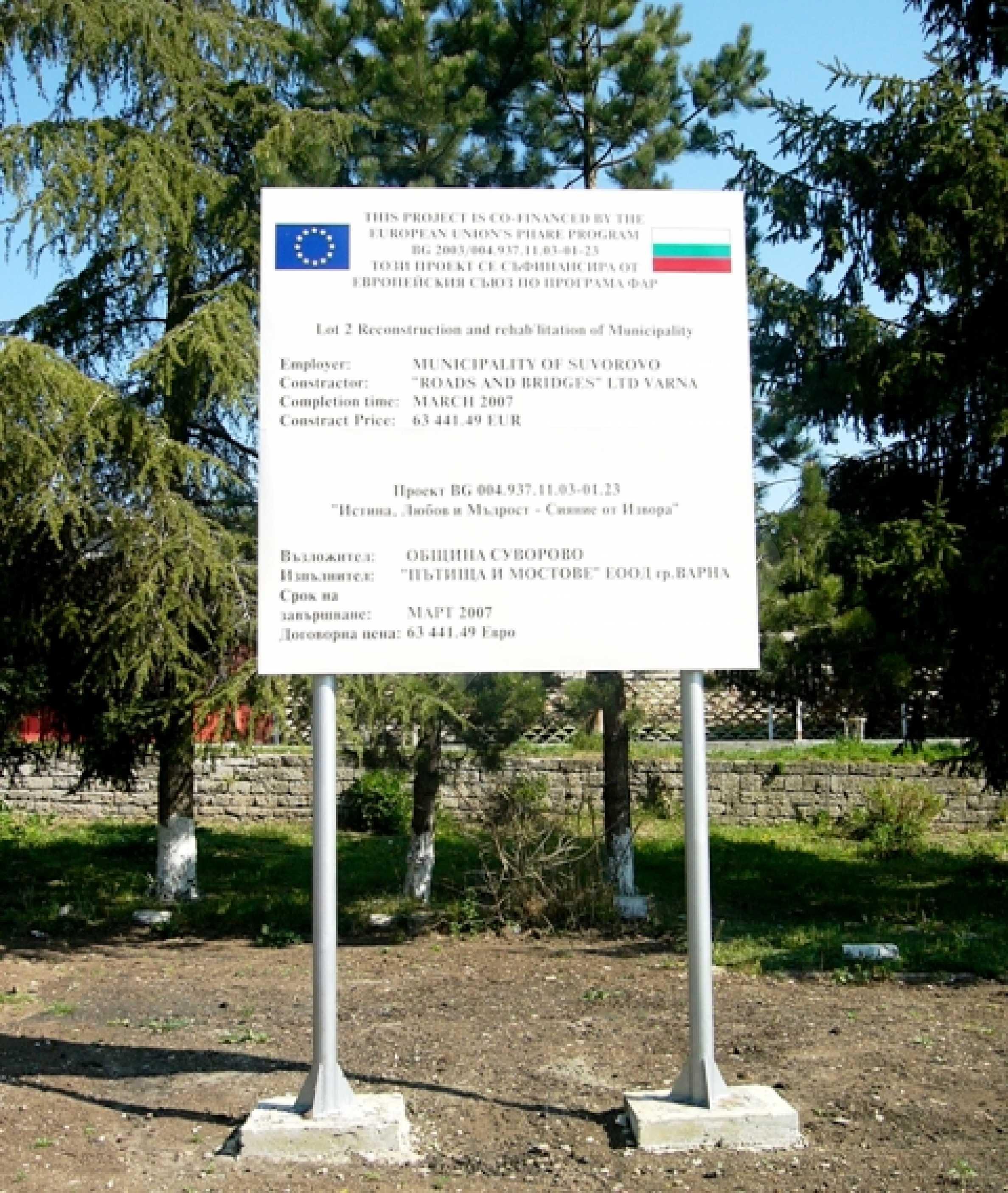 Земельный участок вблизи г. Варна 13