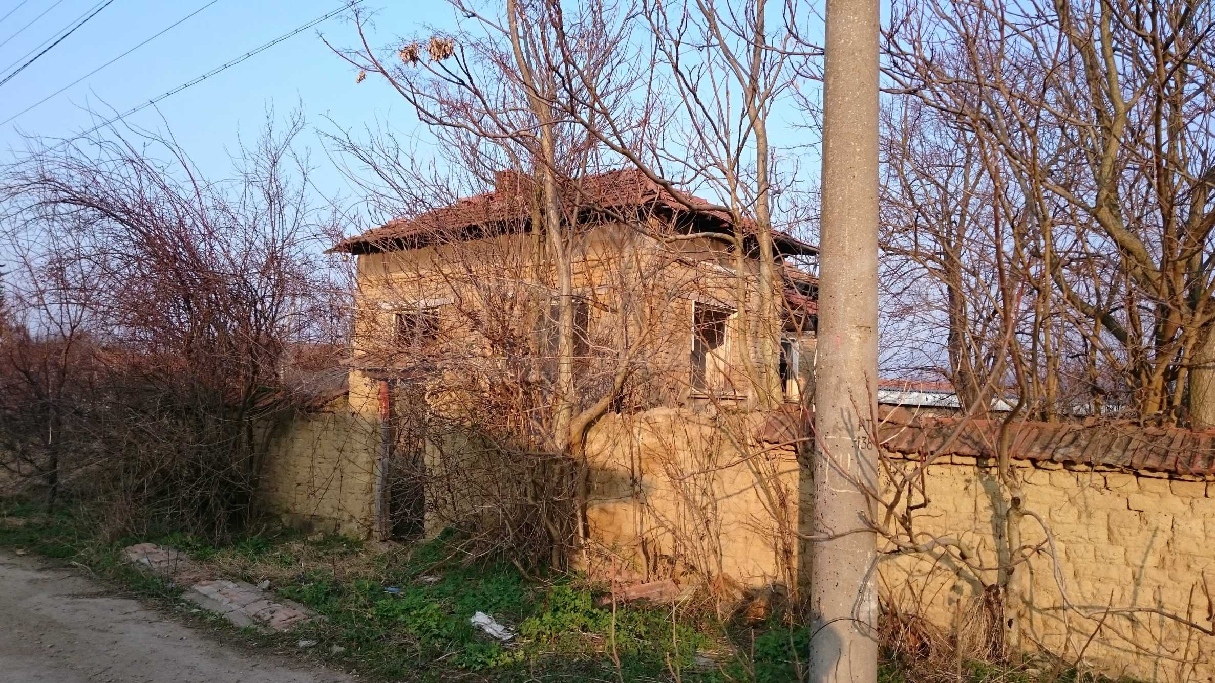 Rural house with yard 5 min drive from Lovech 19