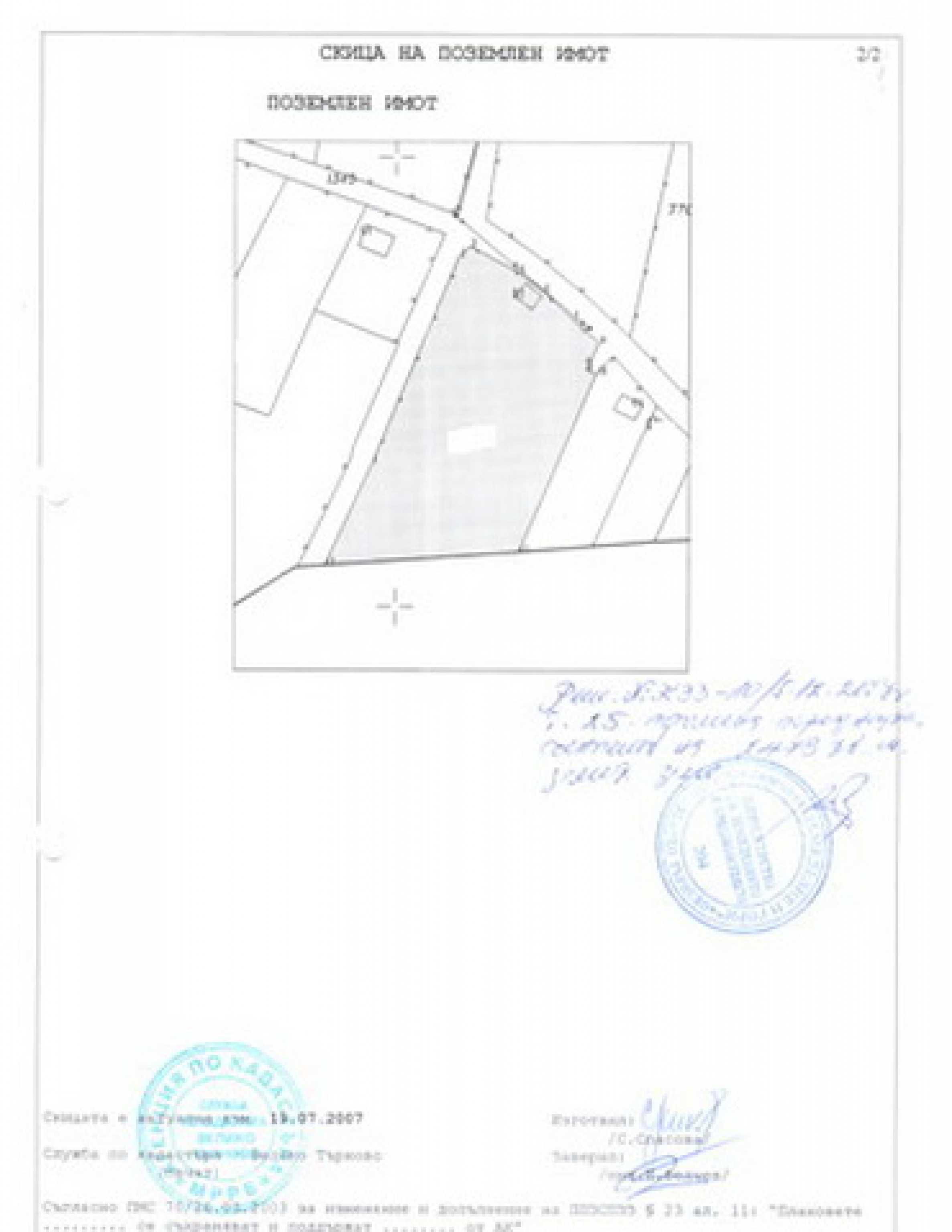 Земельный участок в г. Велико Тырново 15
