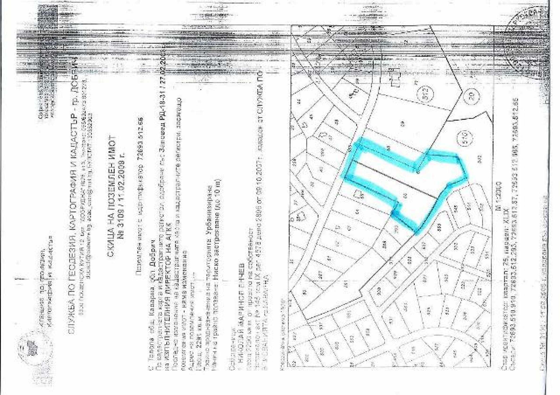 Front-line plot for sale in Bulgarian golf riviera, Topola village 27