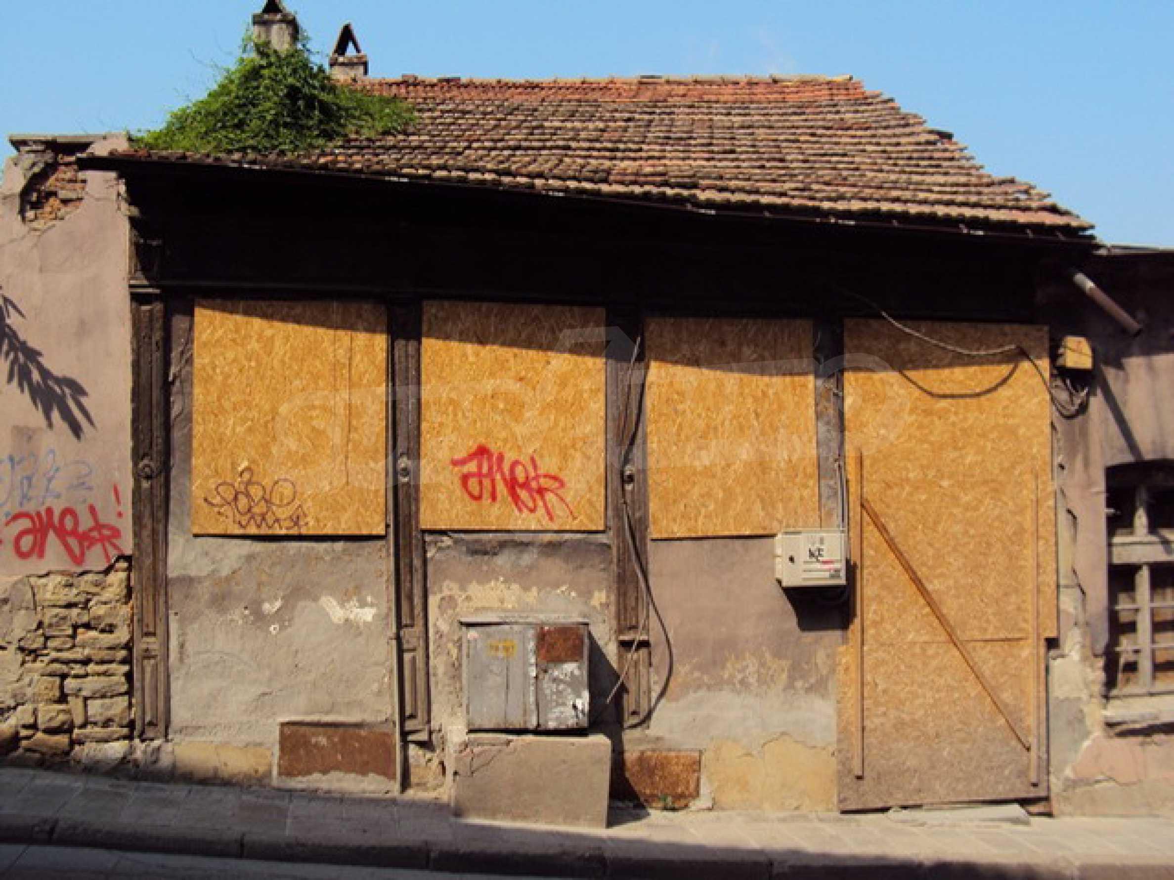 Продажа дома в г. Велико Тырново