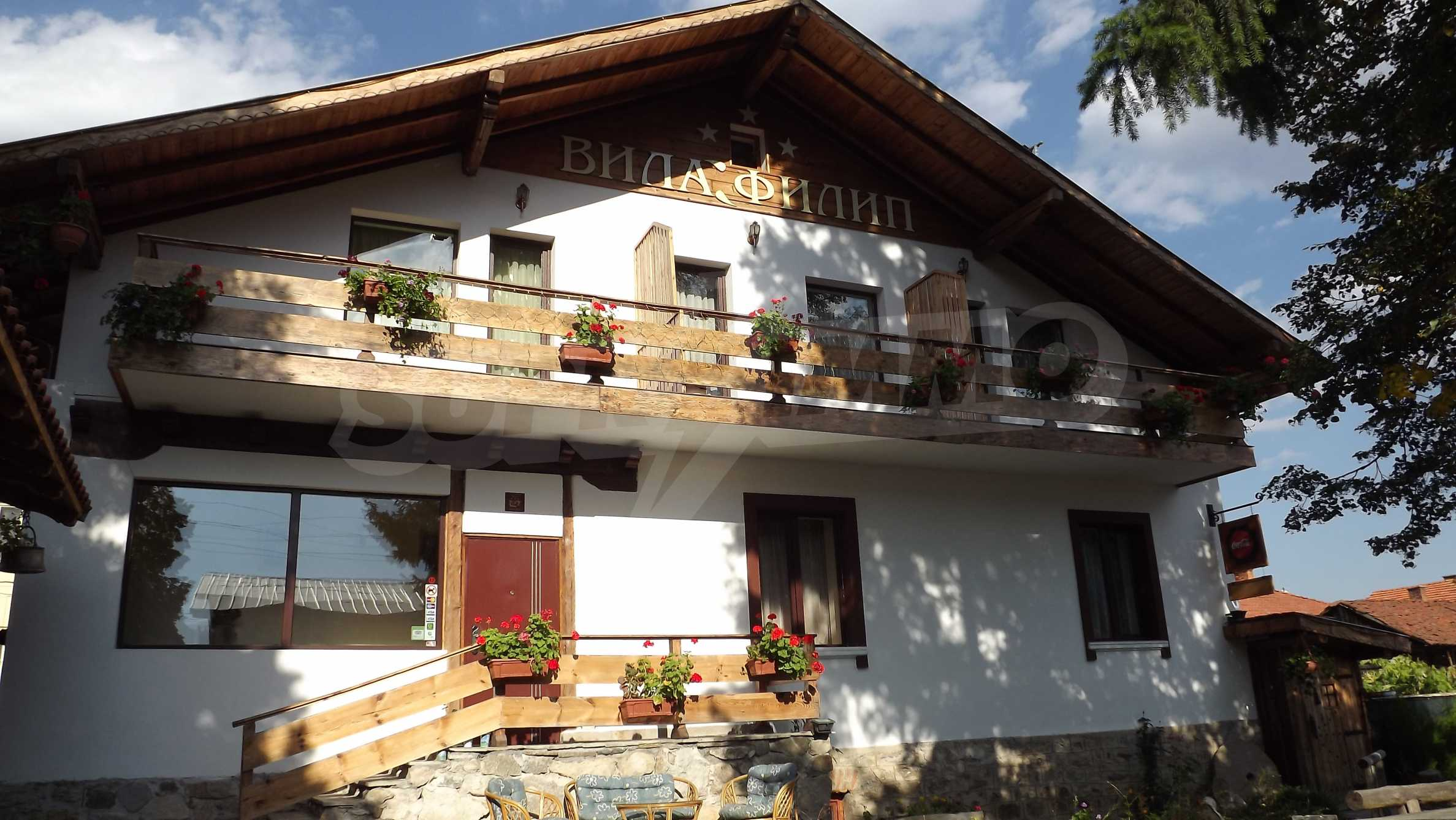 Villa Philip near Bansko