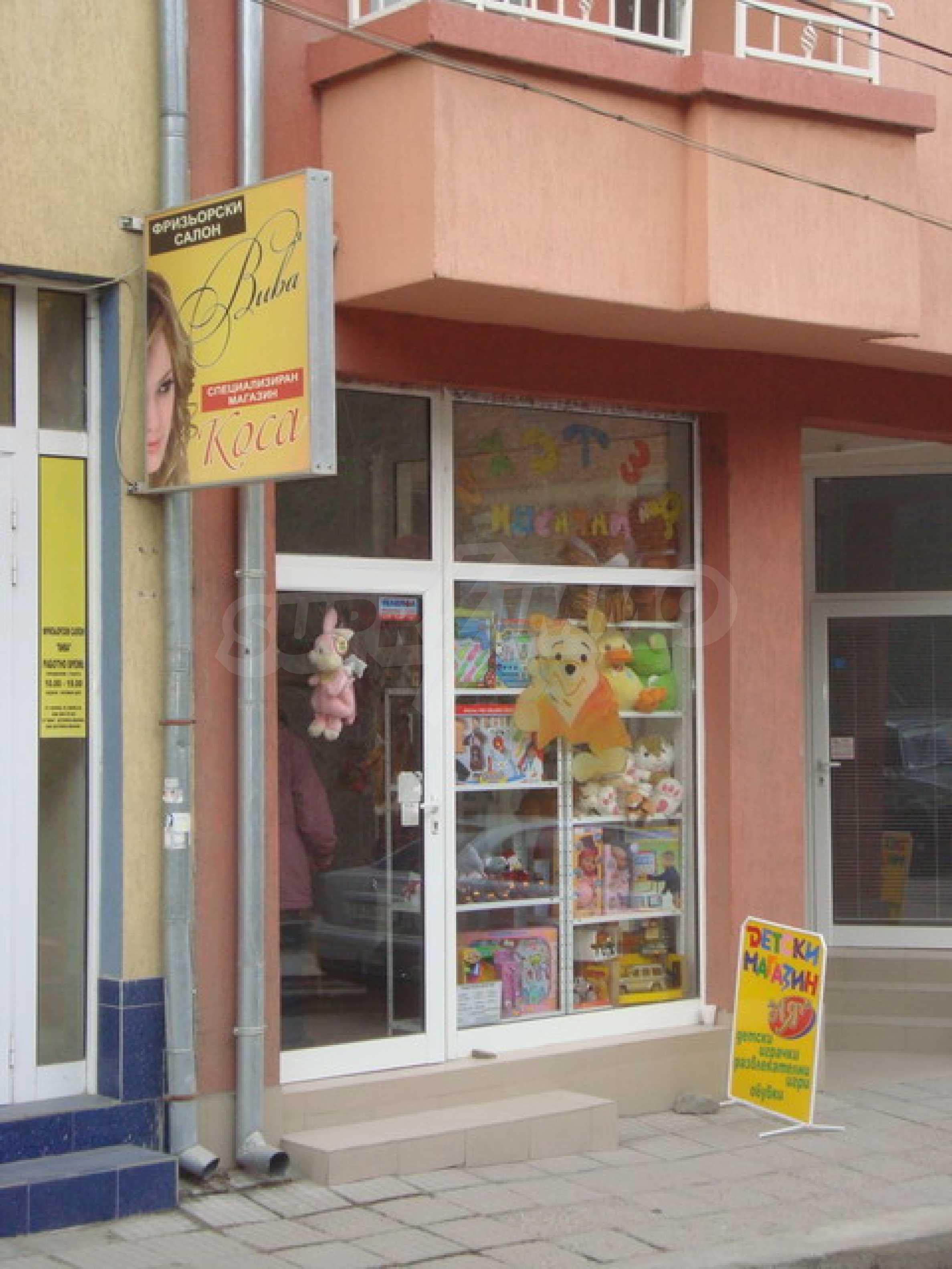 Shop for sale 1