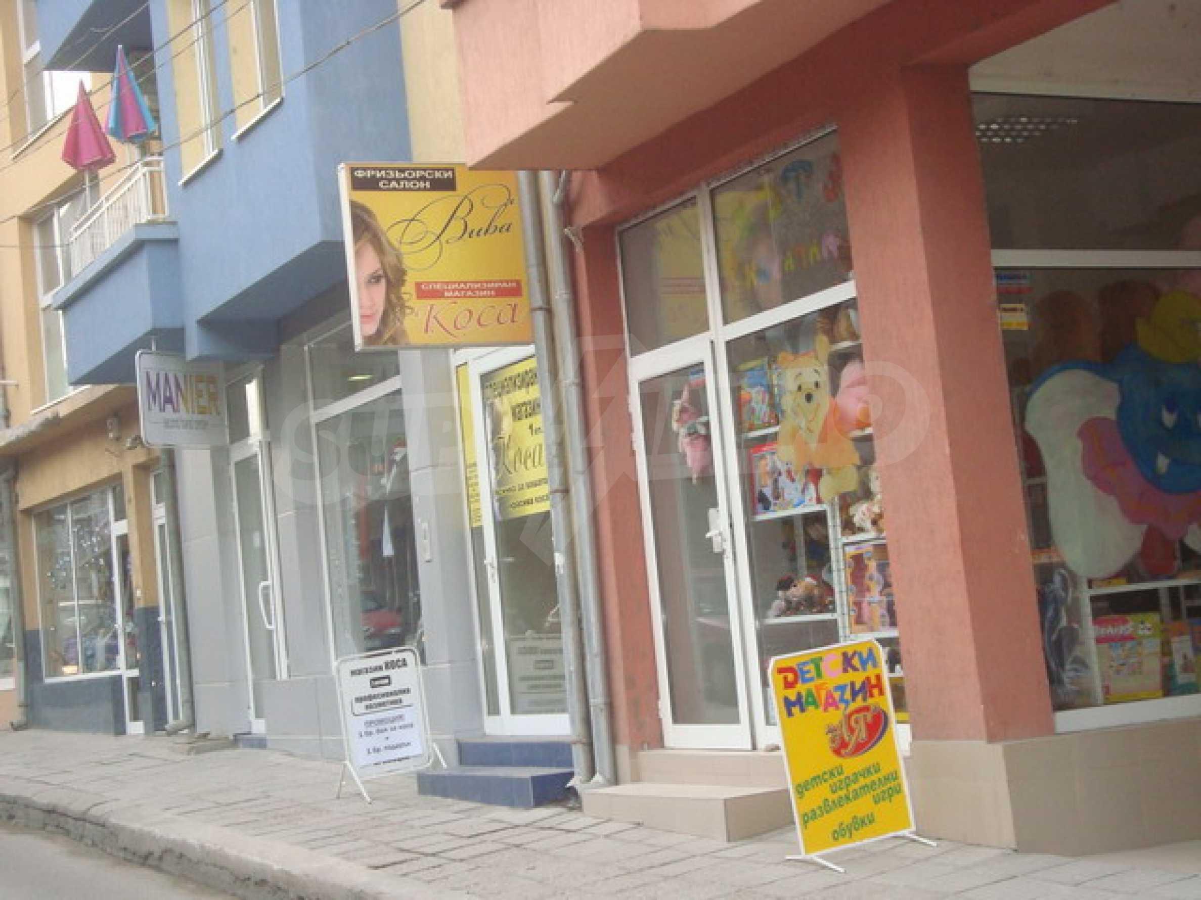Shop for sale 2