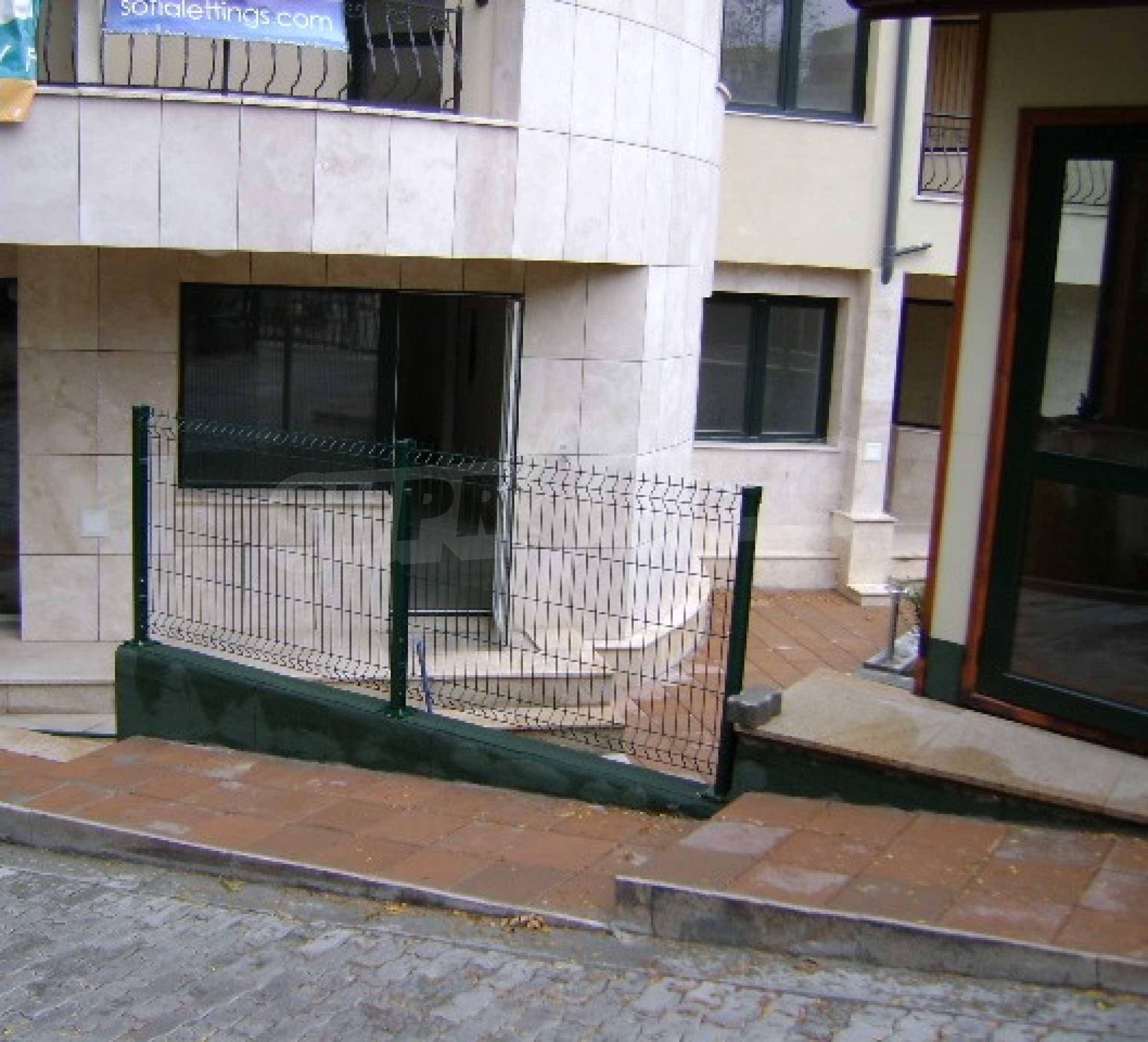 Vitosha Palastkomplex 1
