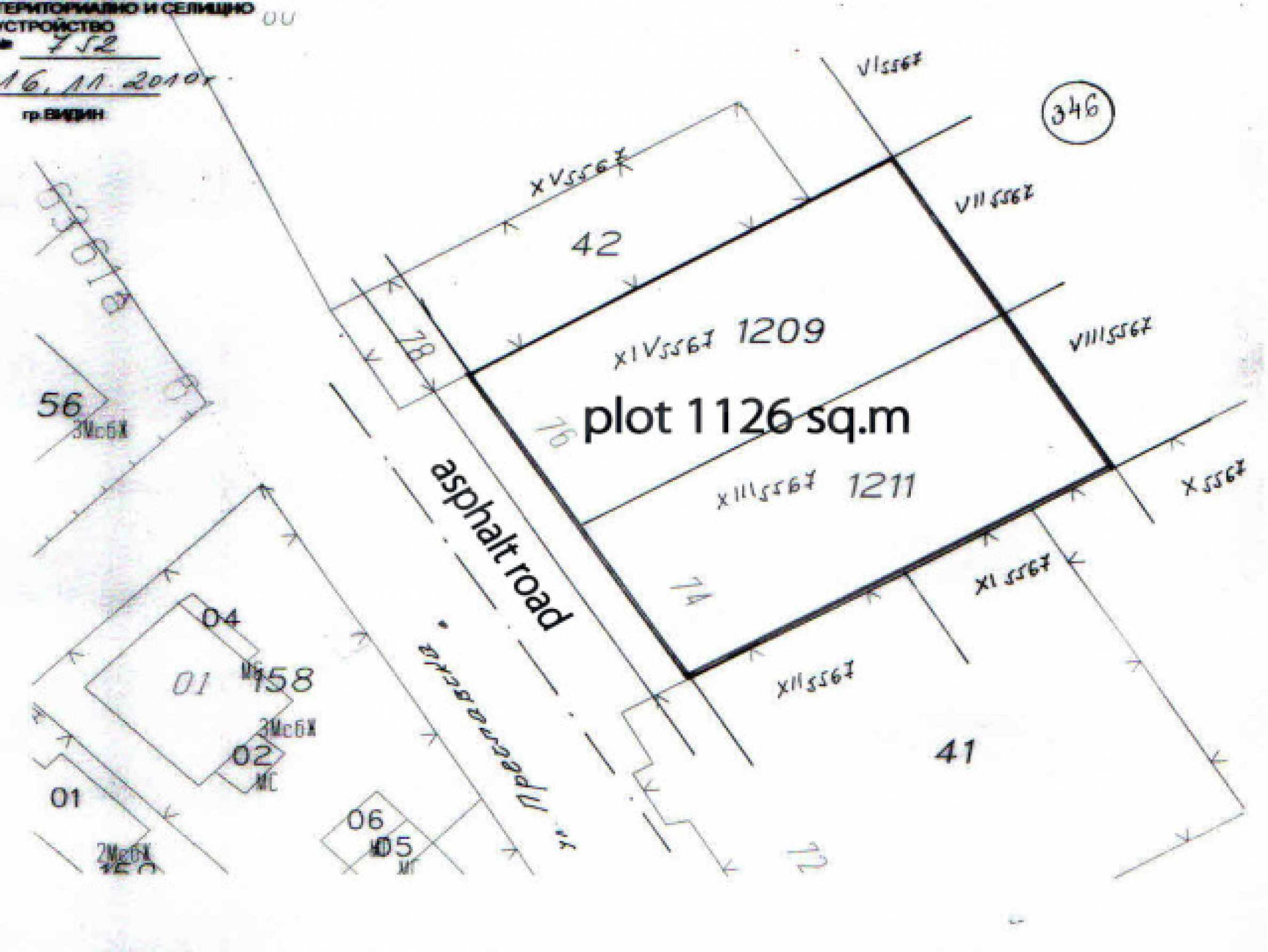 Plot for sale in Vidin 6