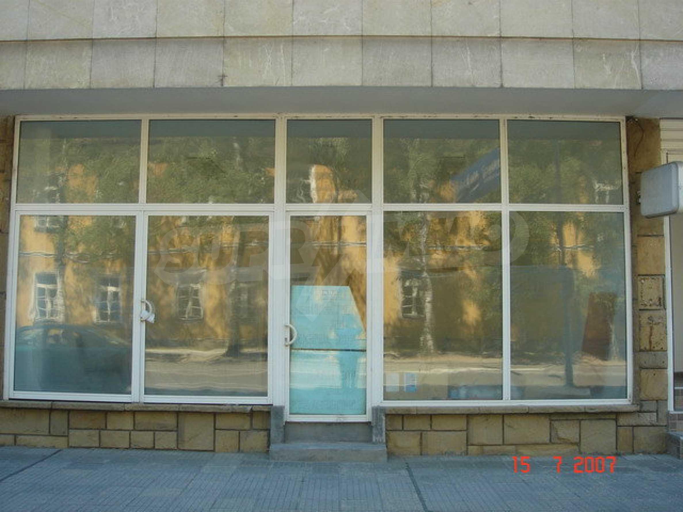 Магазин в центре города Габрово