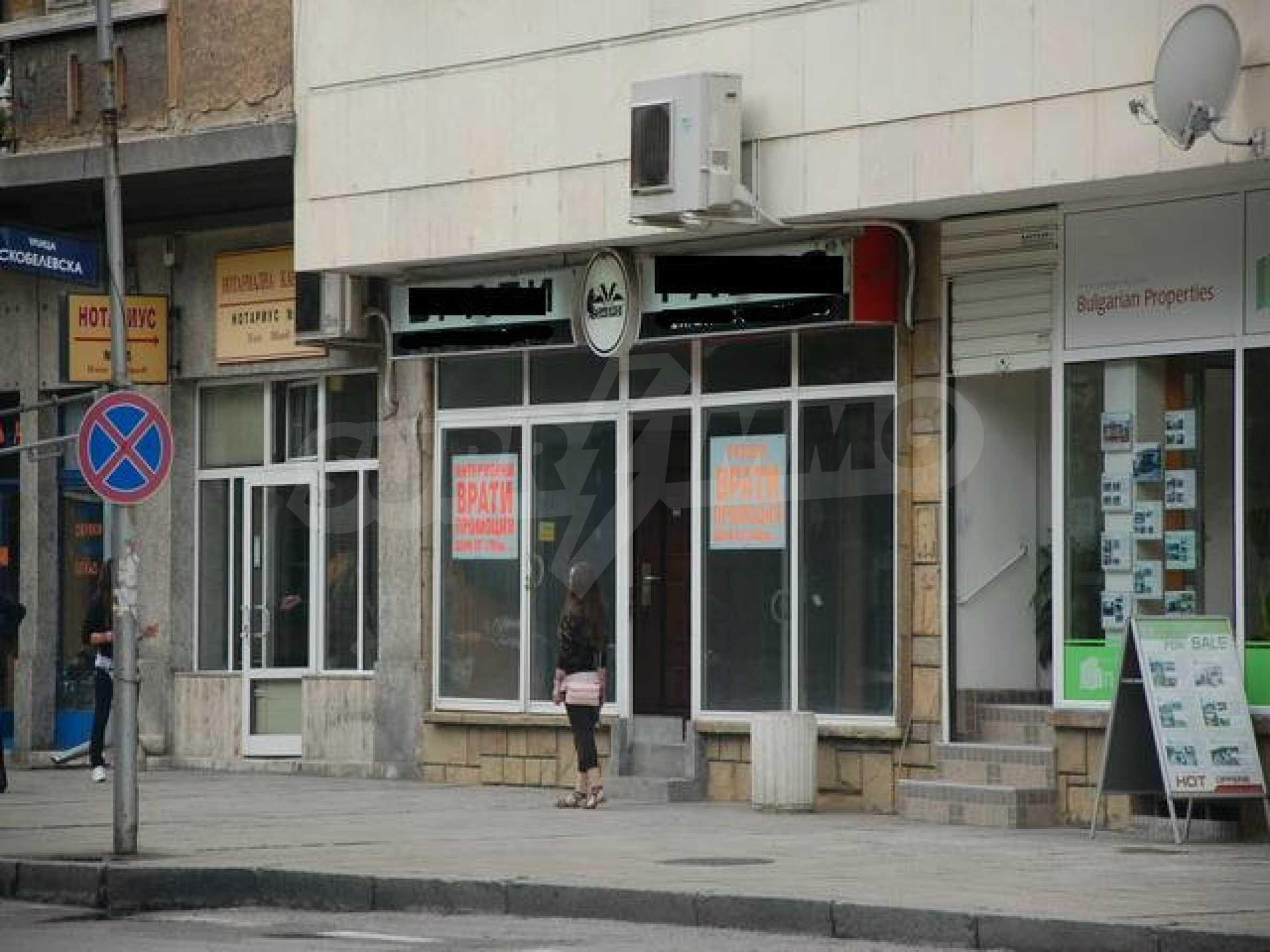 Магазин в центре города Габрово 2