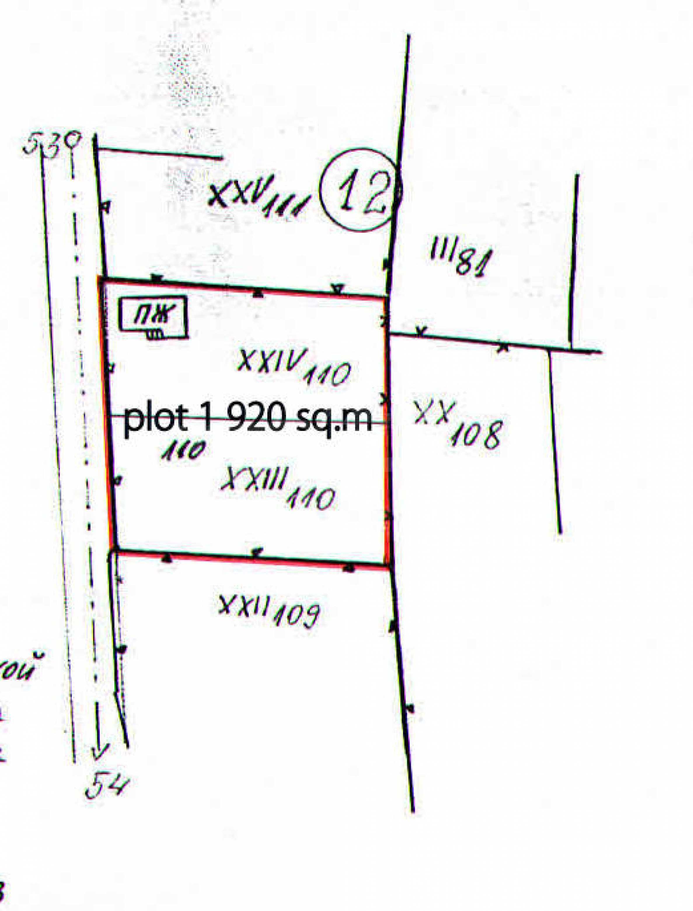 Атрактивен имот в регулация 8