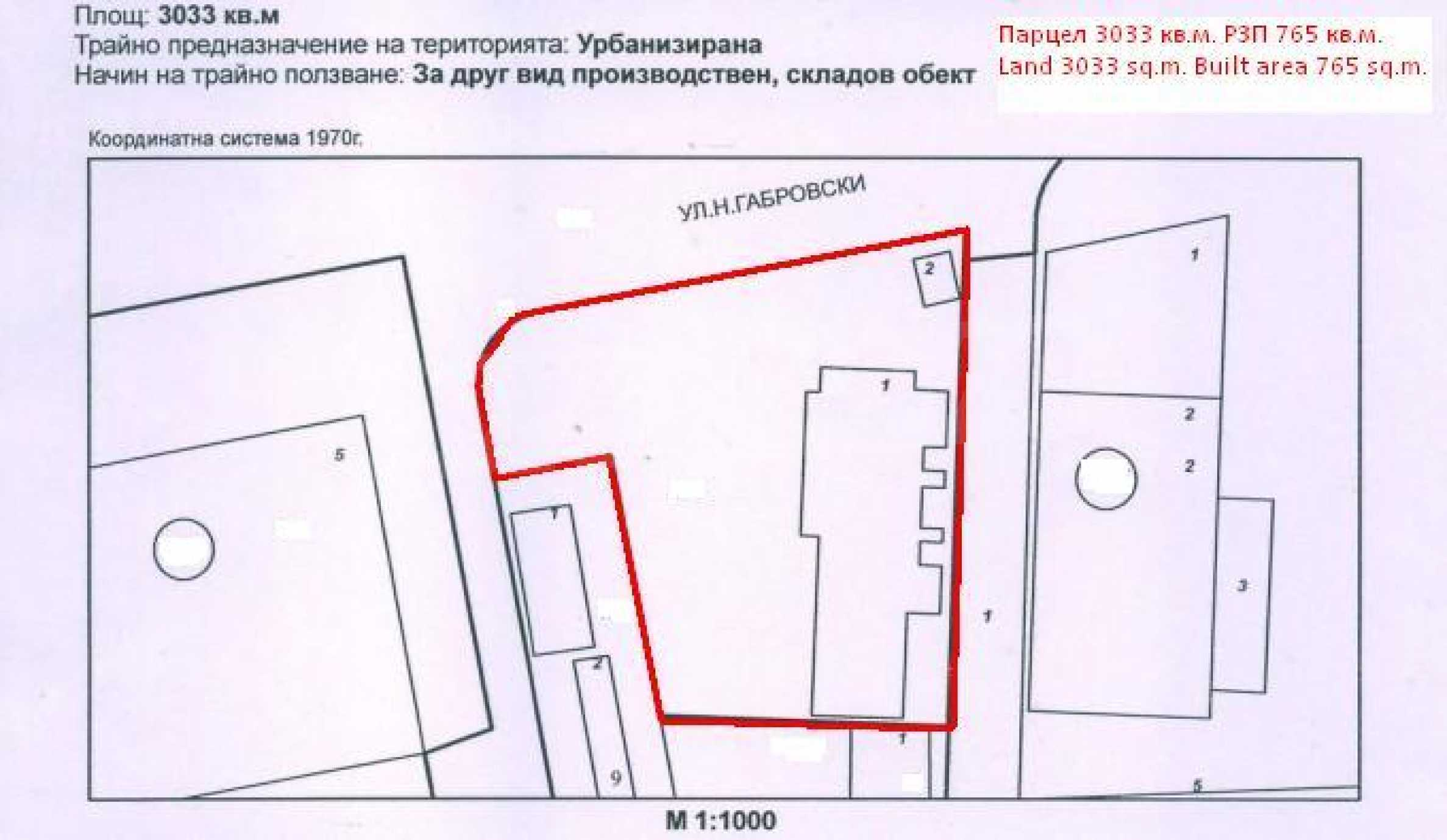 Land with a convenient location in the city of Veliko Tarnovo 9