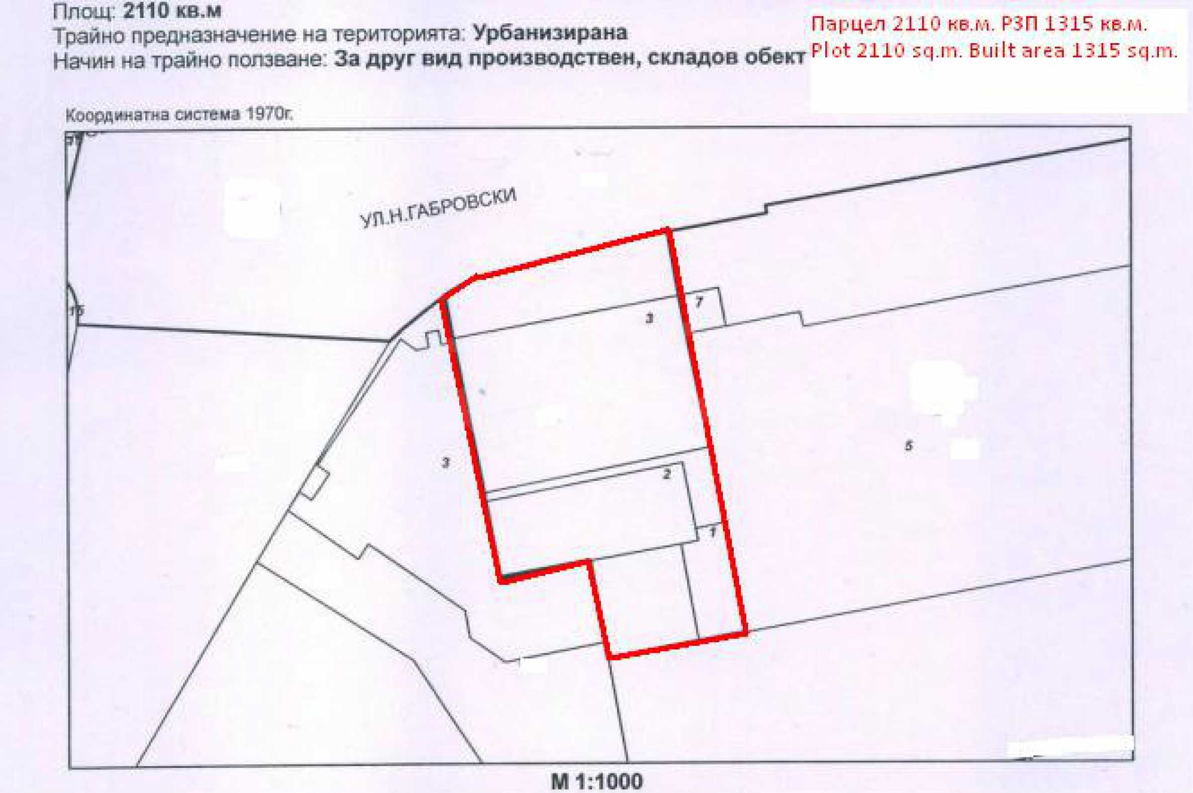 Plot of land with building in Veliko Tarnovo 4