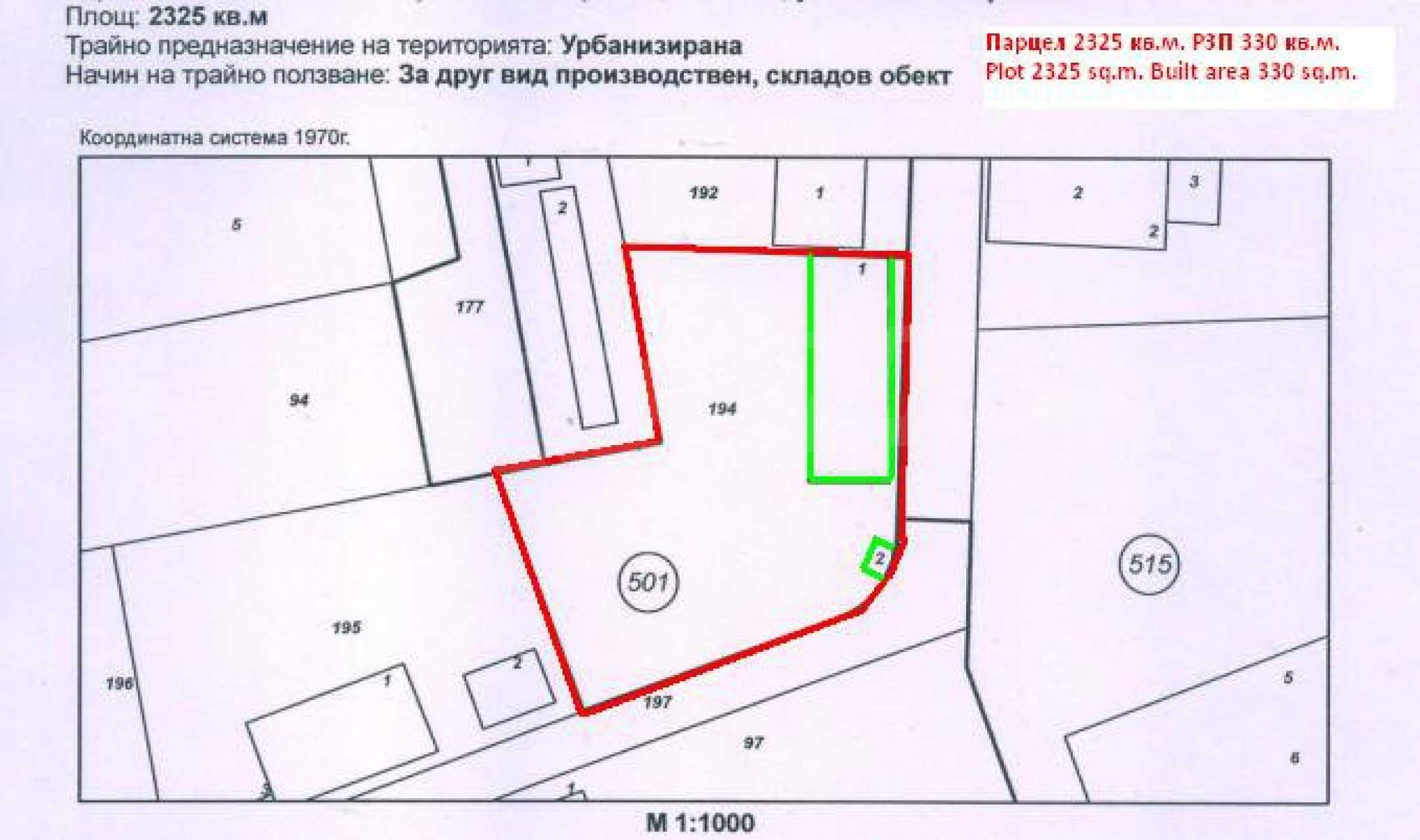 Land with buildings in the industrial area of Veliko Tarnovo 8