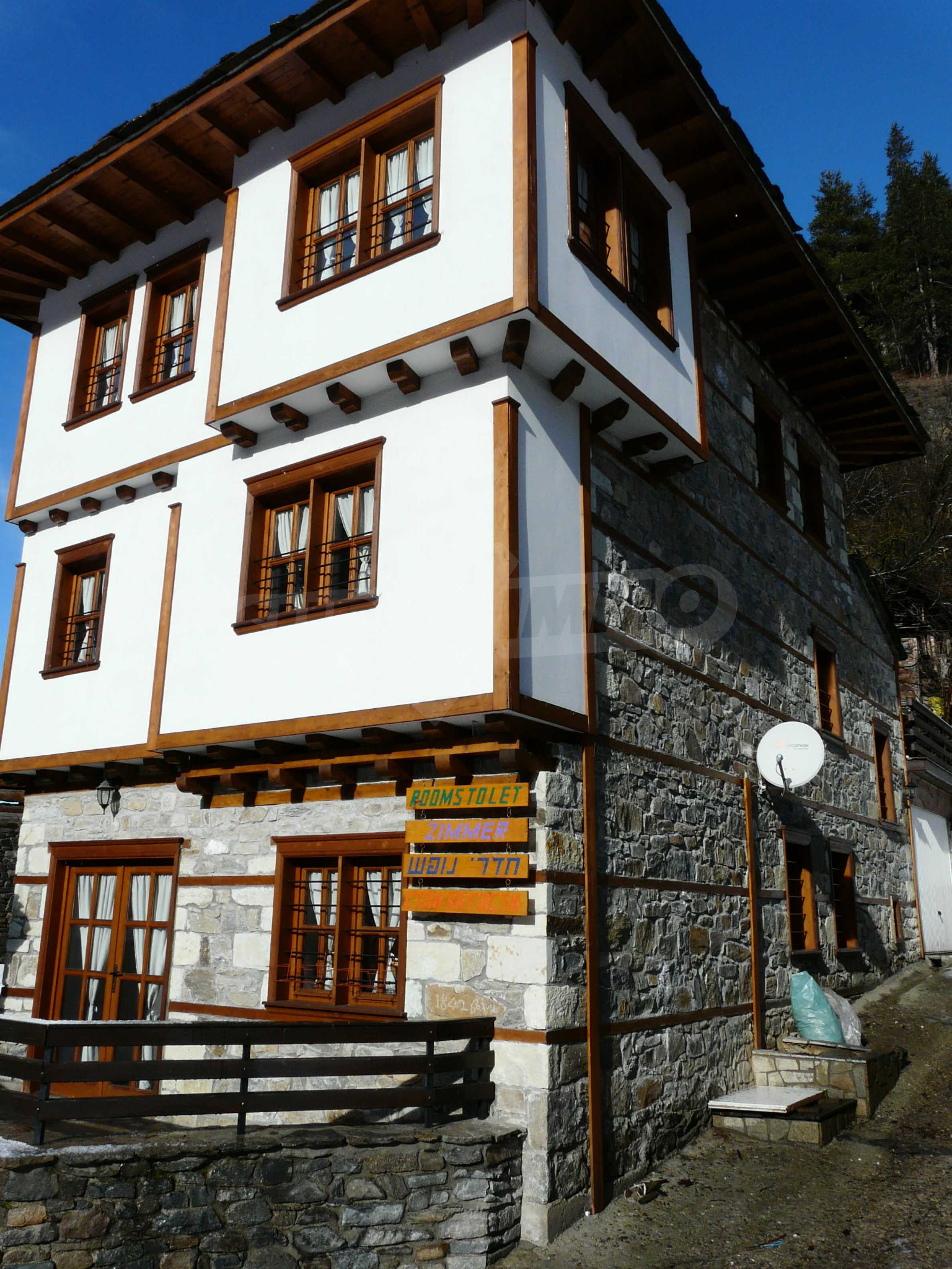 Restored furnished Rhodope house near Pamporovo and Smolyan 2