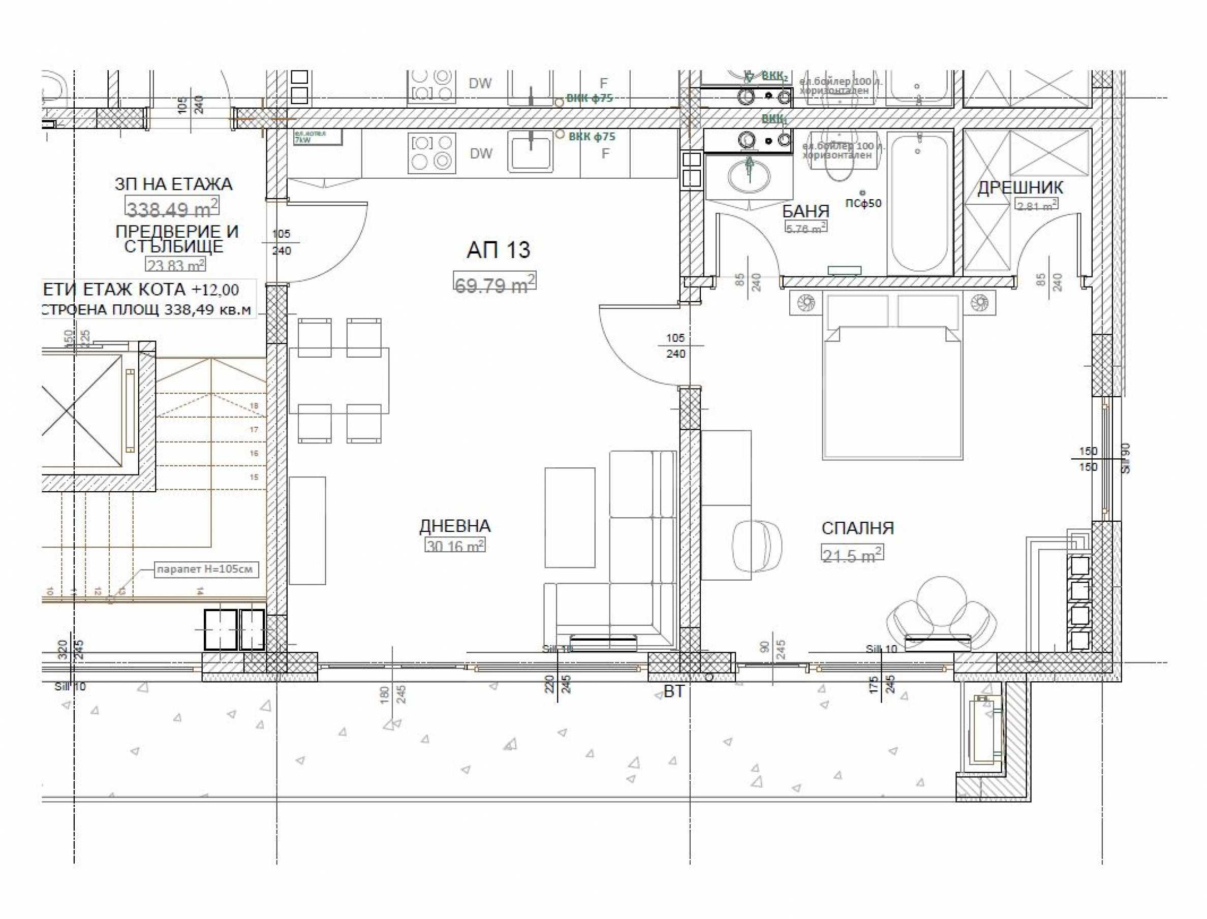 Двустаен апартамент в нова сграда, до Парадайс Мол и Южен парк