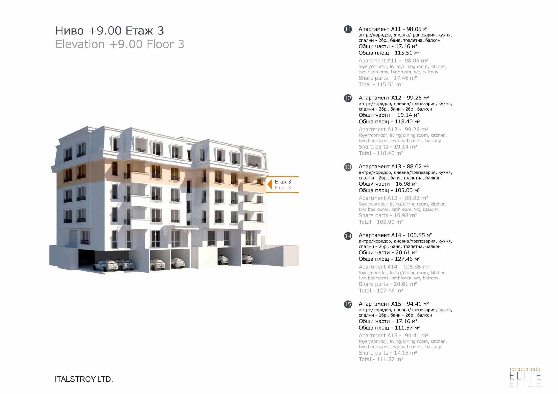 Бутикова сграда в най-комуникативната и зелена част на кв. Лозенец  9