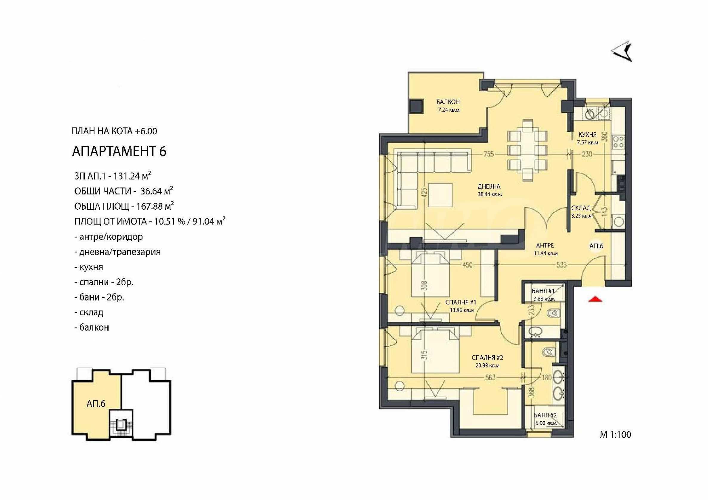 Тристаен апартамент в малка бутикова сграда в кв. Бояна 5