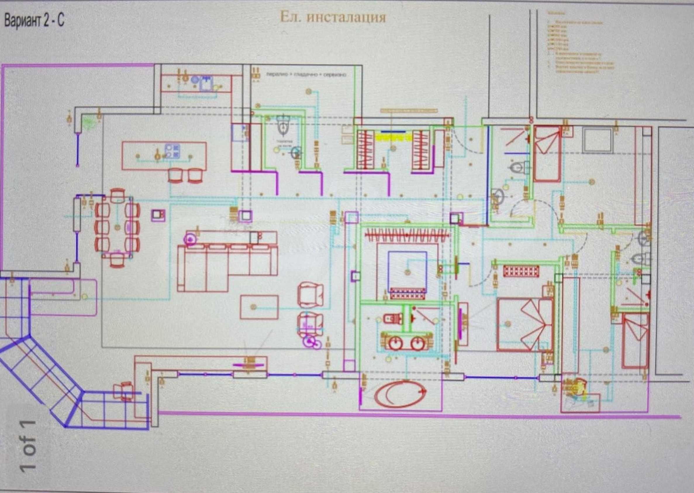 Пентхаус Diamond - дизайнерски имот с гледка море под наем в идеалния център 11
