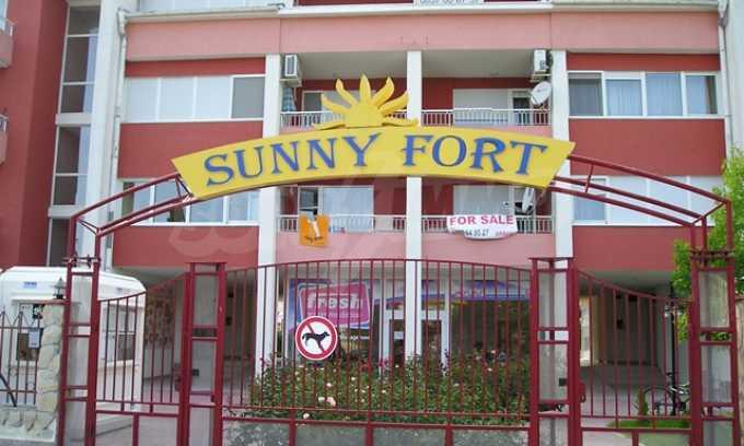 Двухкомнатная квартира в комплексе «Сани Форт»
